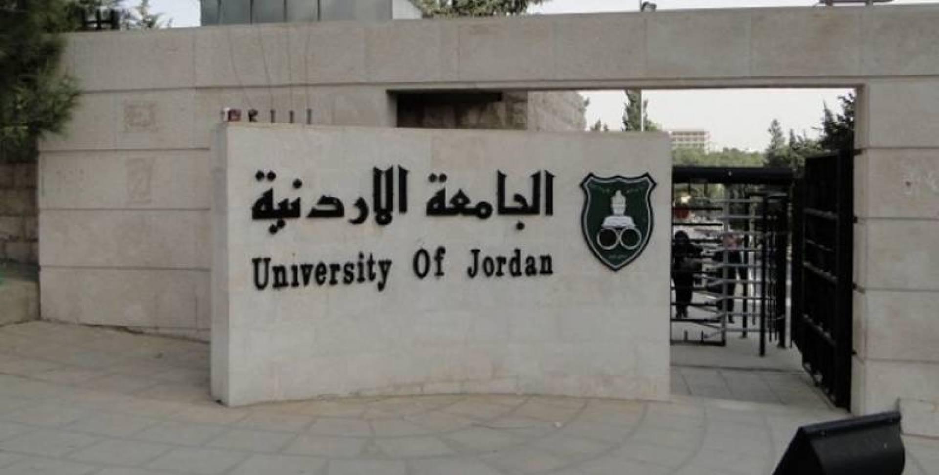 «التعليم العالي»: اعتماد 5 جامعات أردنية فقط