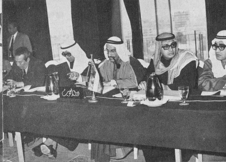 المؤتمر السابع لمنظمة الأقطار العربية المصدرة للبترول «أوبك».. عام 1972