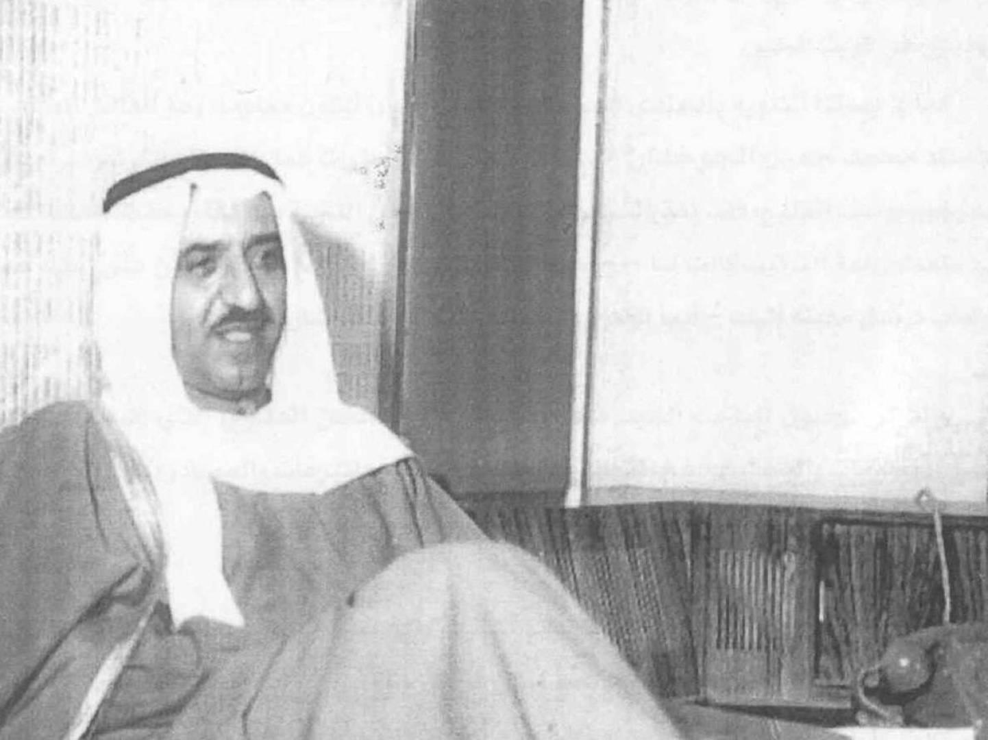 الشيخ صباح الأحمد وزير خارجية الكويت.. عام 1972