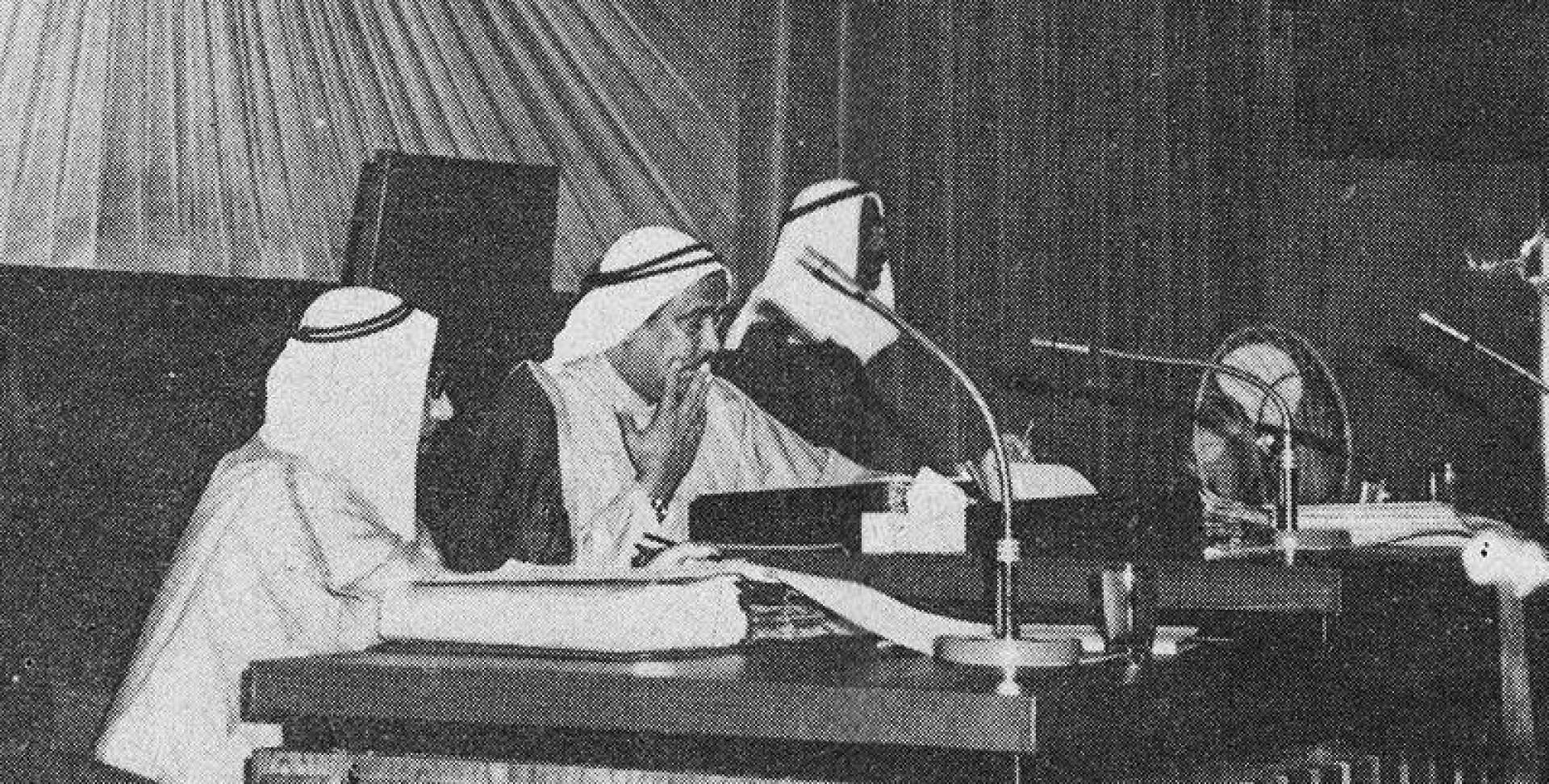 يوسف المخلد يترأس الجزء الأول من الجلسة.. أرشيفية