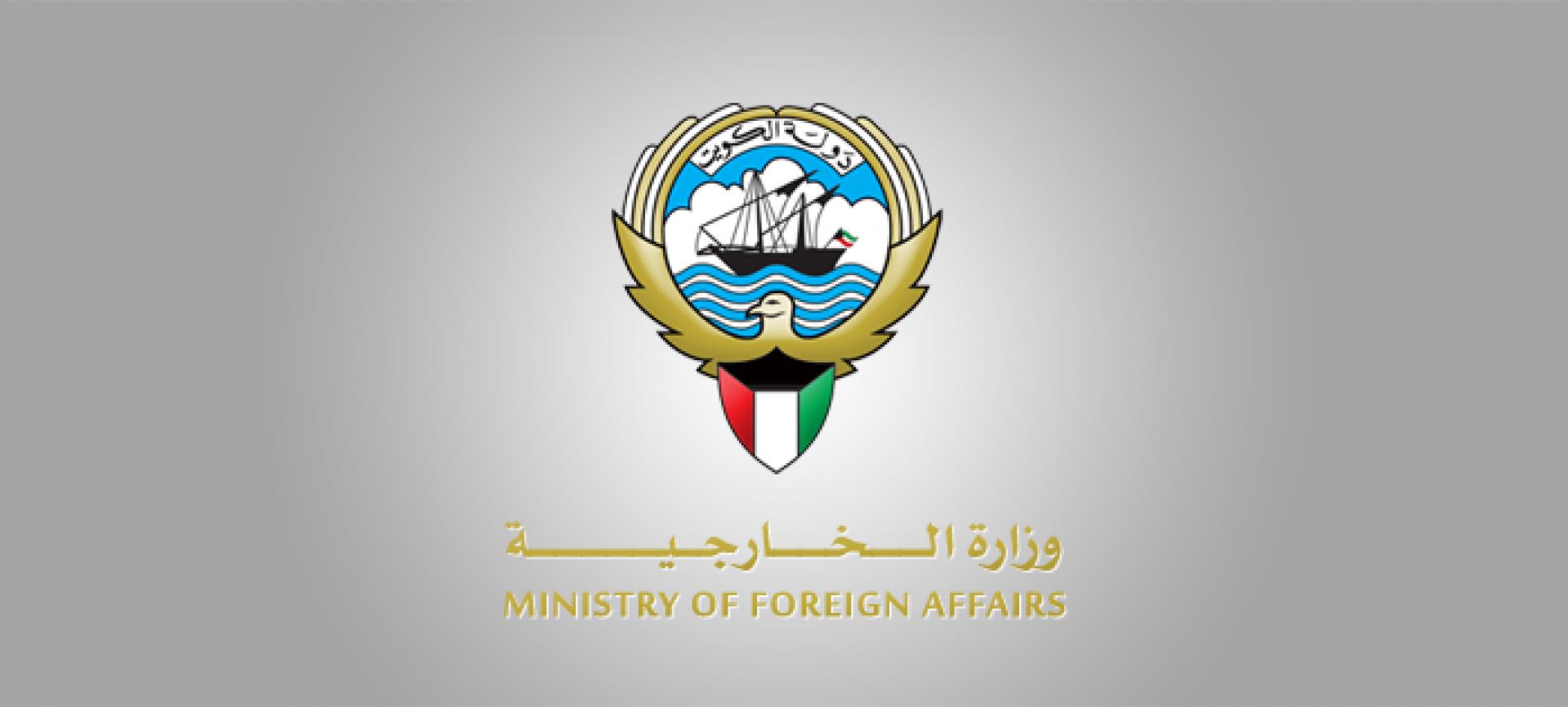 الخارجية تطالب قناة العربية بالاعتذار