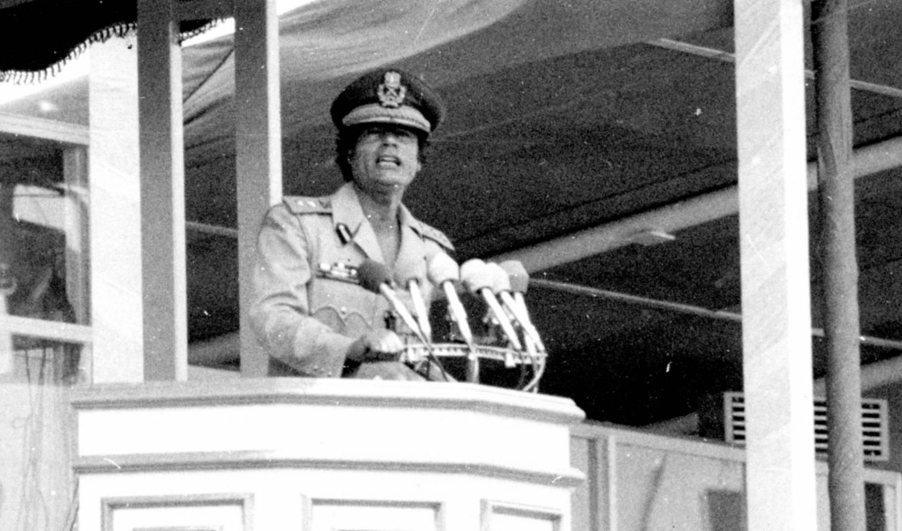 معمر القذافي.. صورة أرشيفية