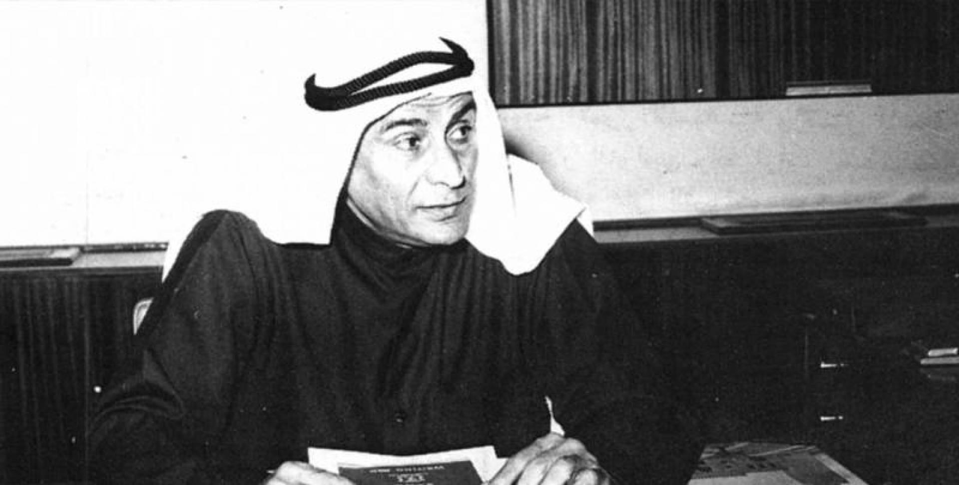 السيد يوسف إبراهيم الغانم.. صورة أرشيفية