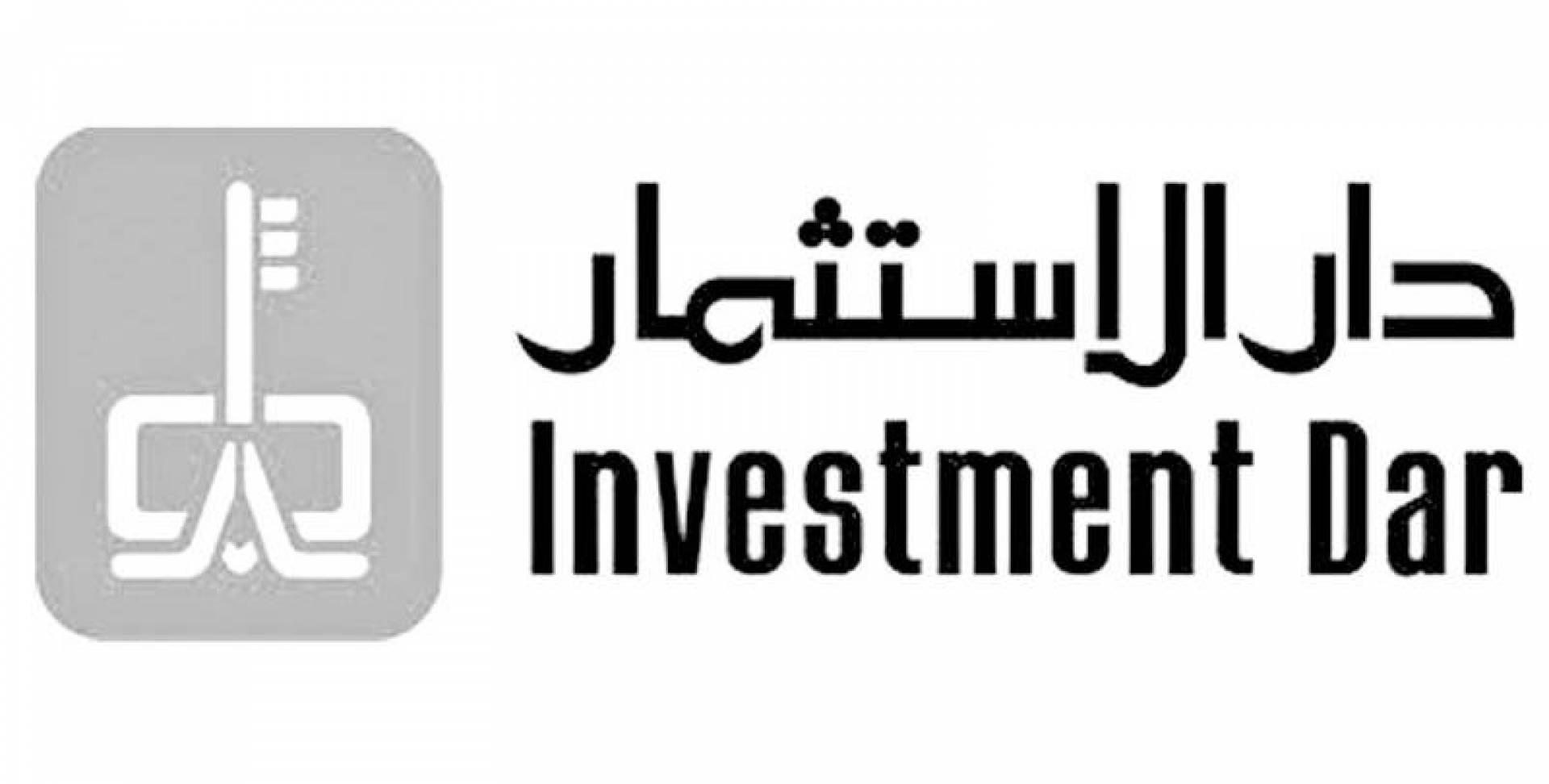 شركة دار الاستثمار