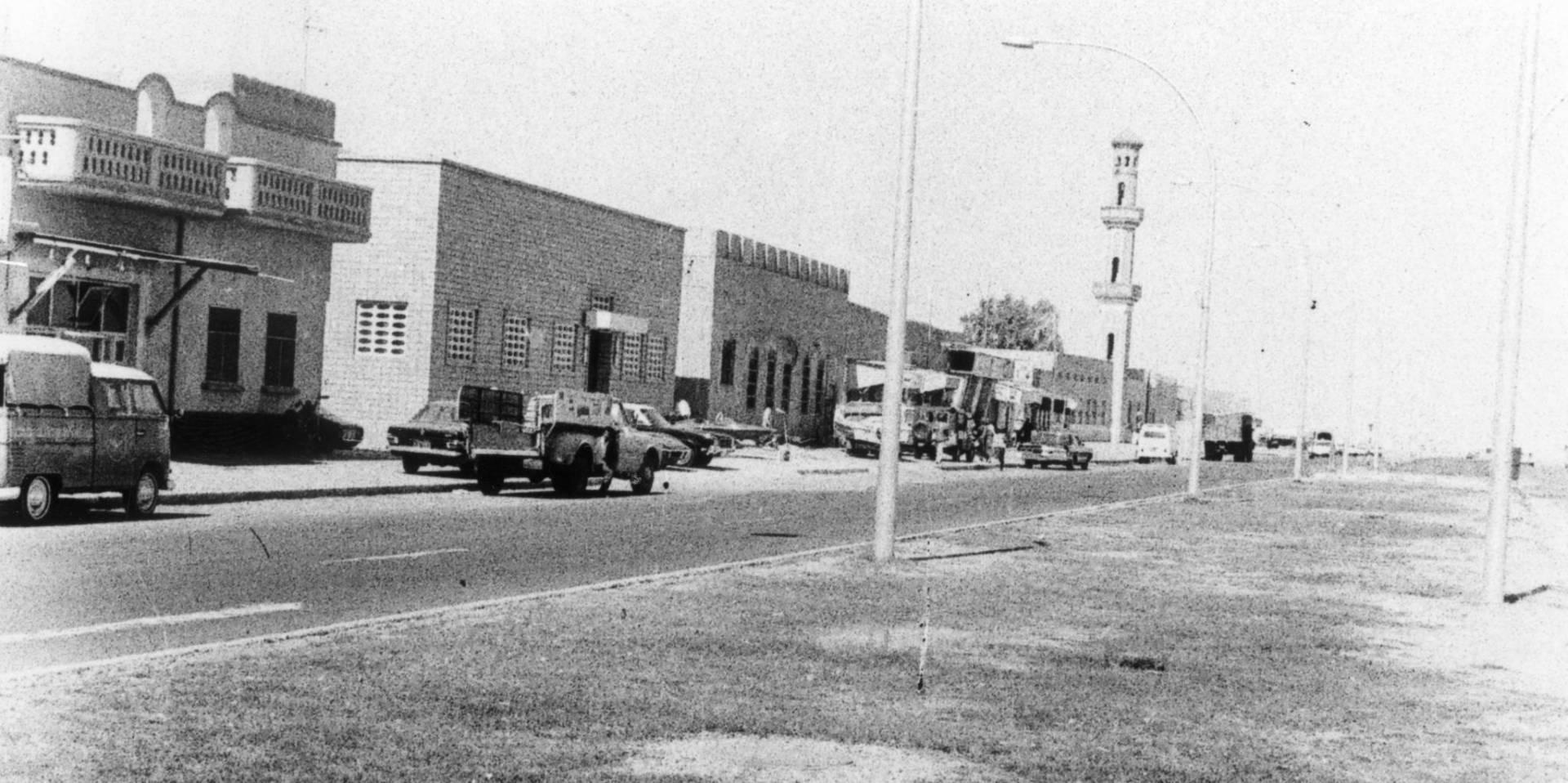 منطقة شرق.. صورة أرشيفية