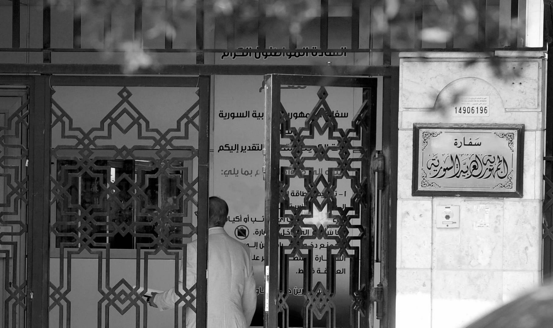 السفارة السورية بالكويت.. صورة أرشيفية