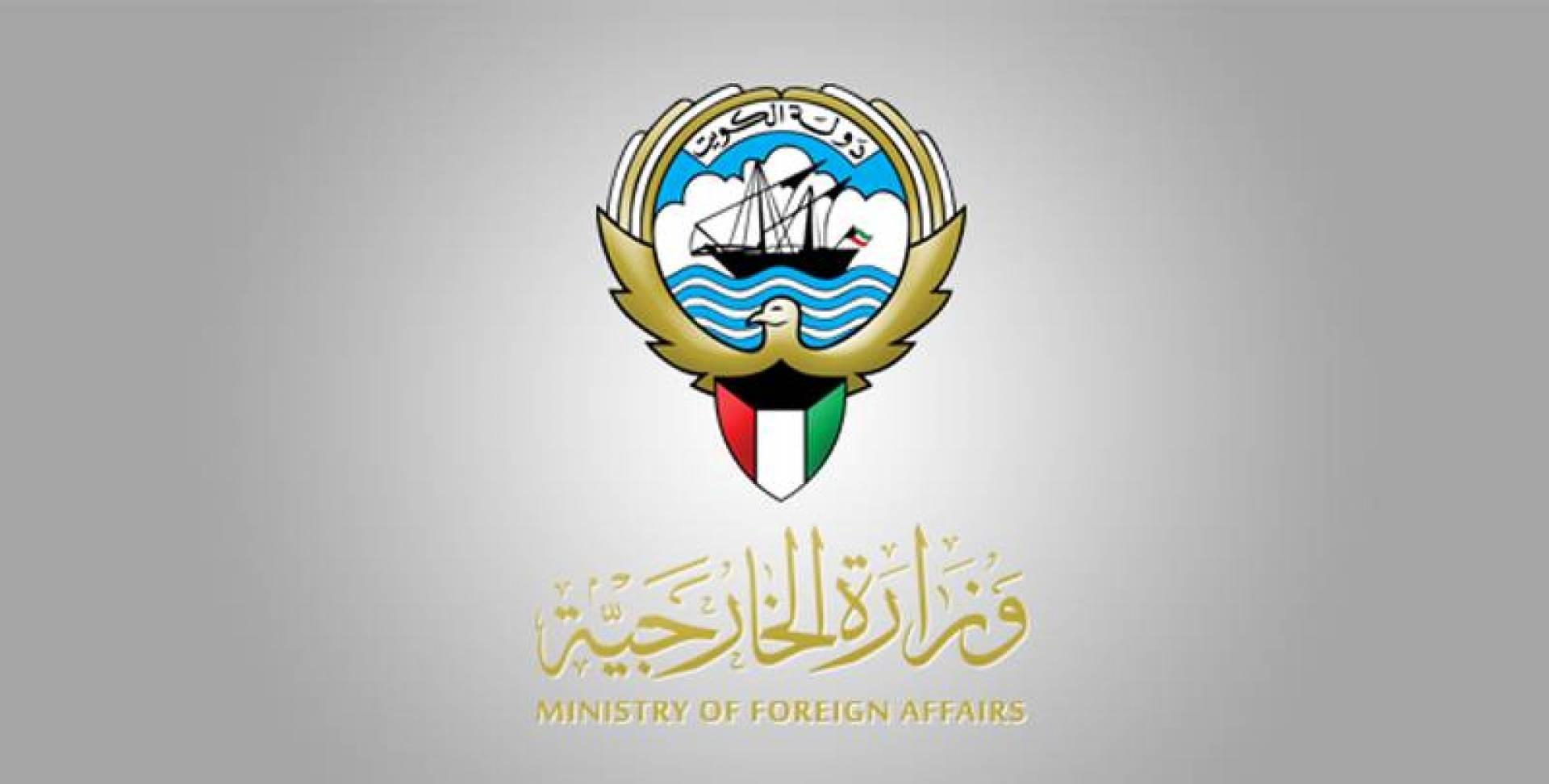 «الخارجية»: حماية المدنيين خلال النزاعات