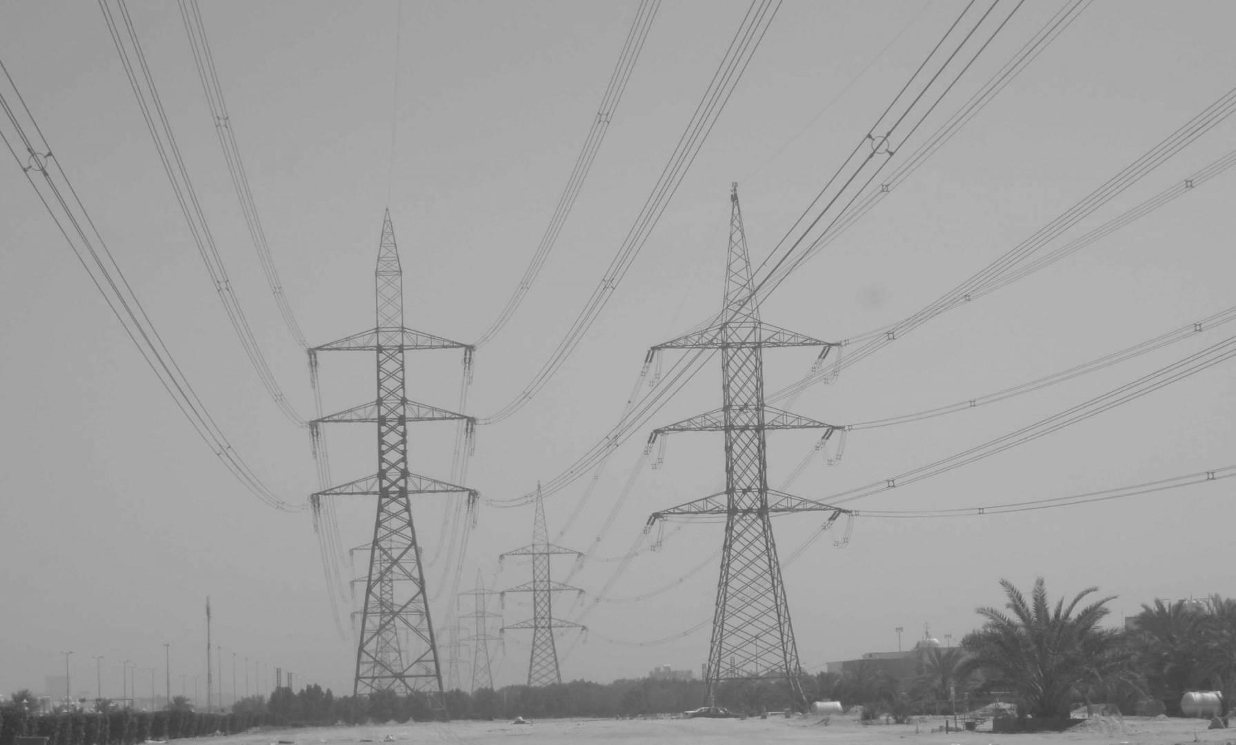 شبكة كهرباء دولية.. أرشيفية