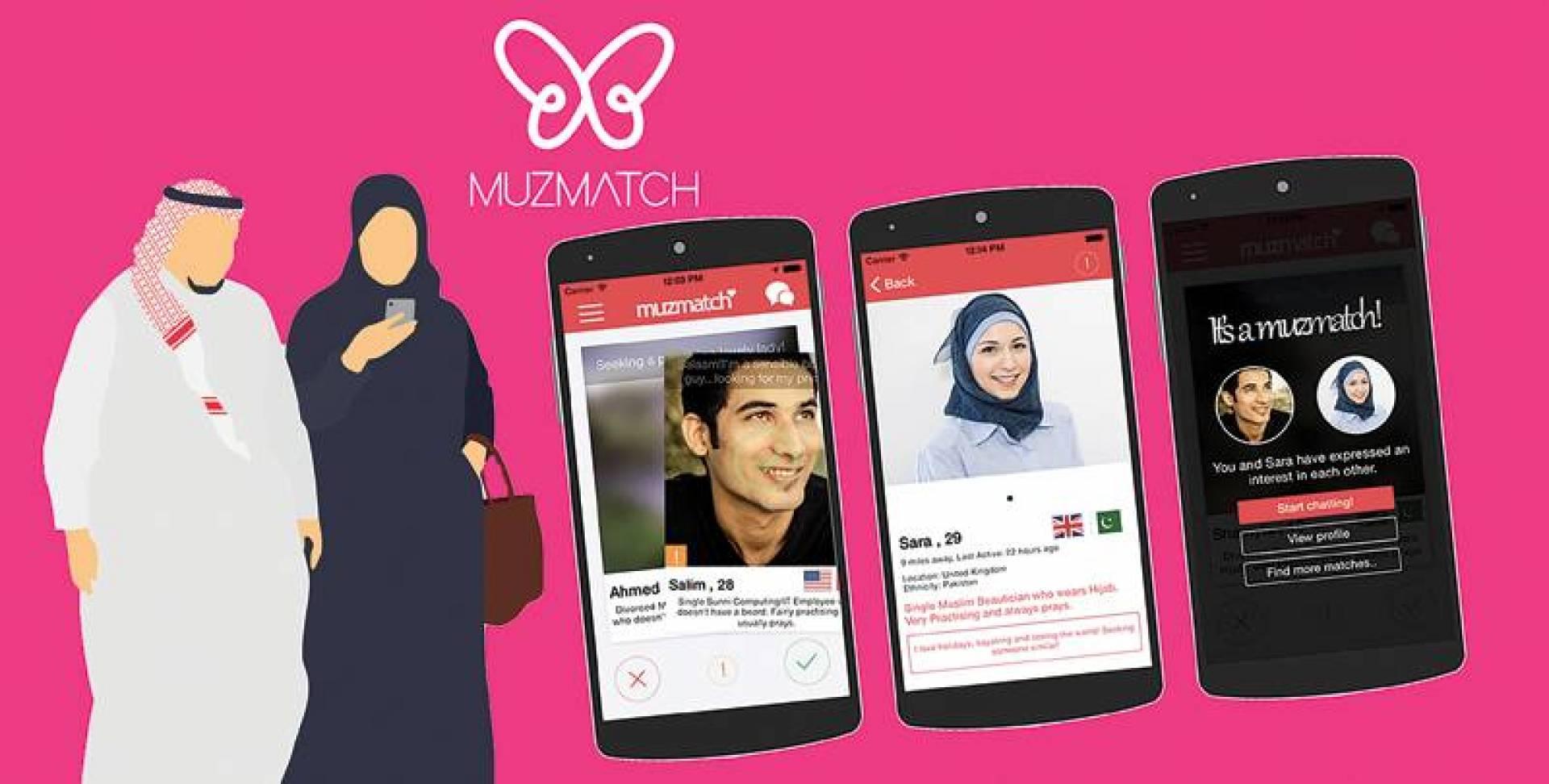تطبيق إسلامي للتعارف.. يجمع 7 ملايين دولار