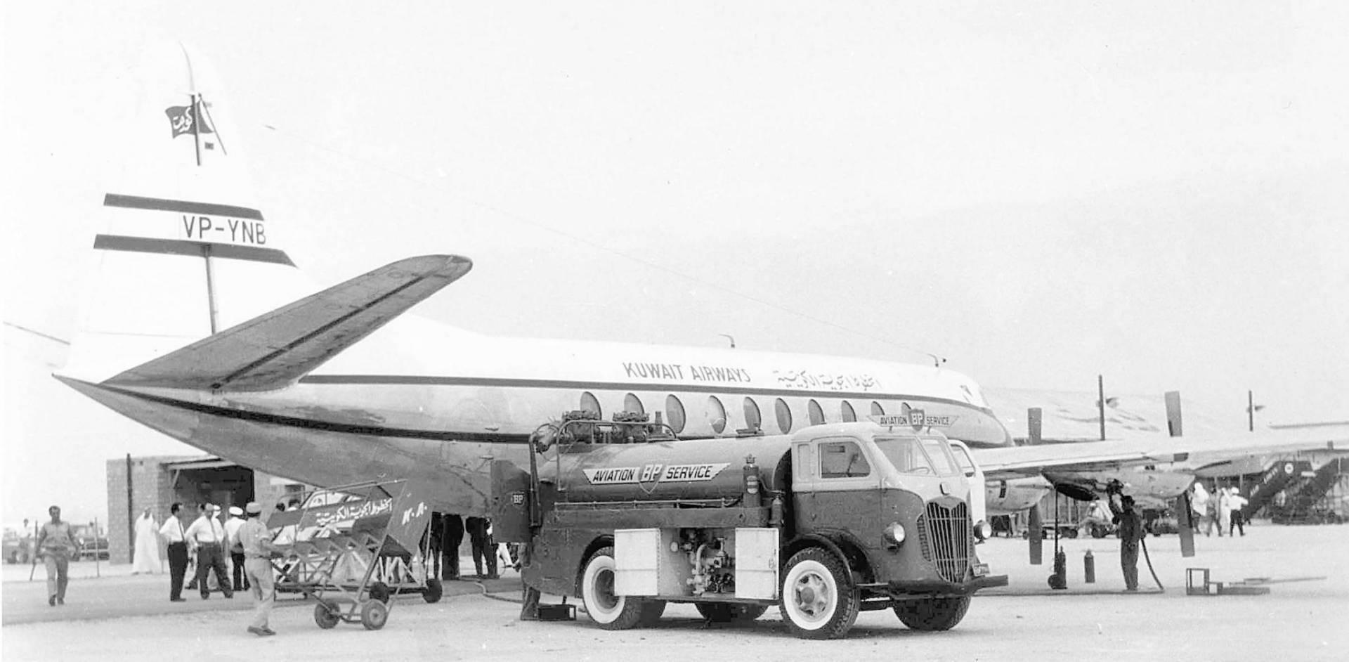الخطوط الجوية الكويتية.. أرشيفية