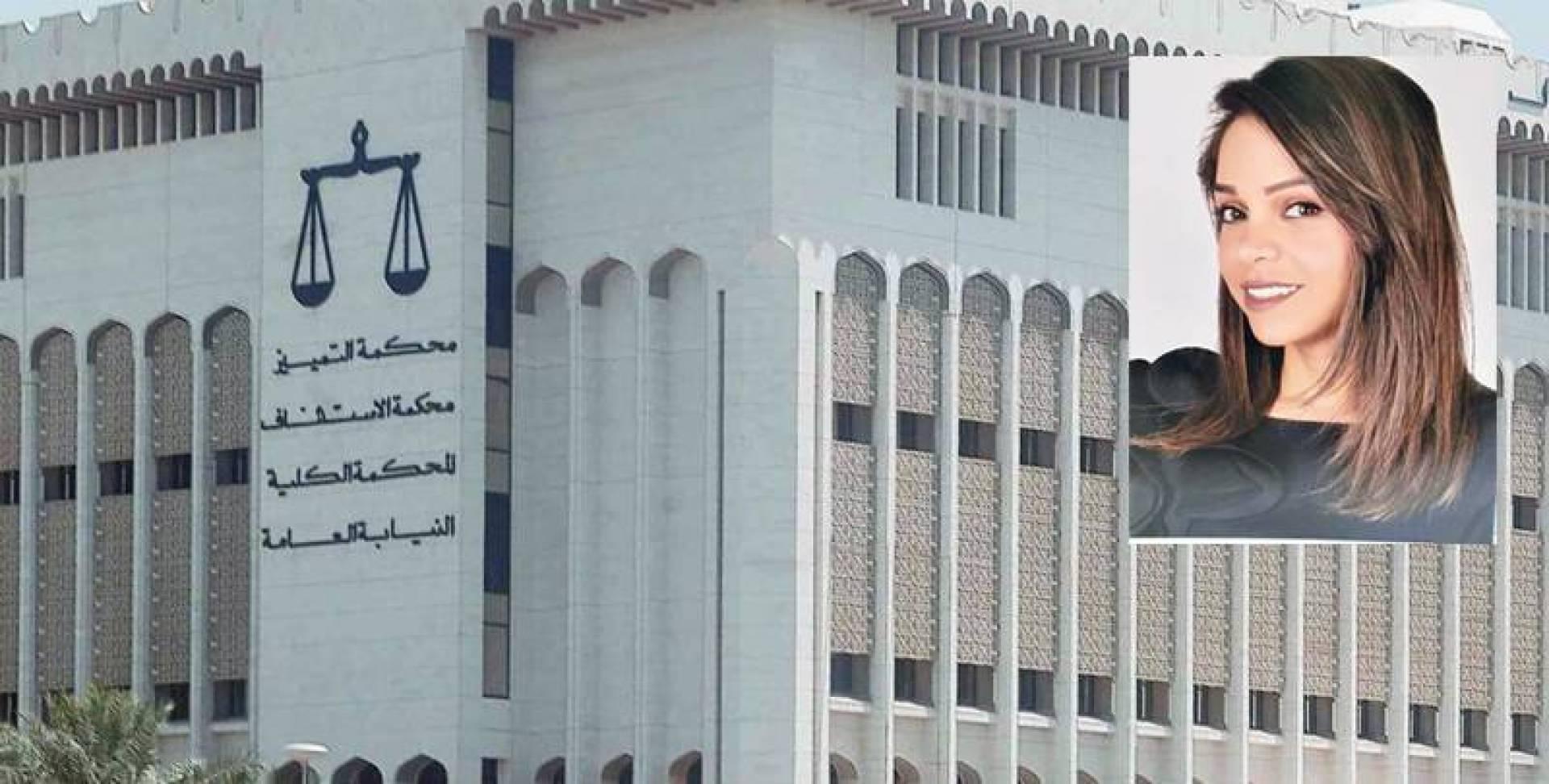 «الاستئناف» تؤيد براءة مدير من التحرُّش بموظفة