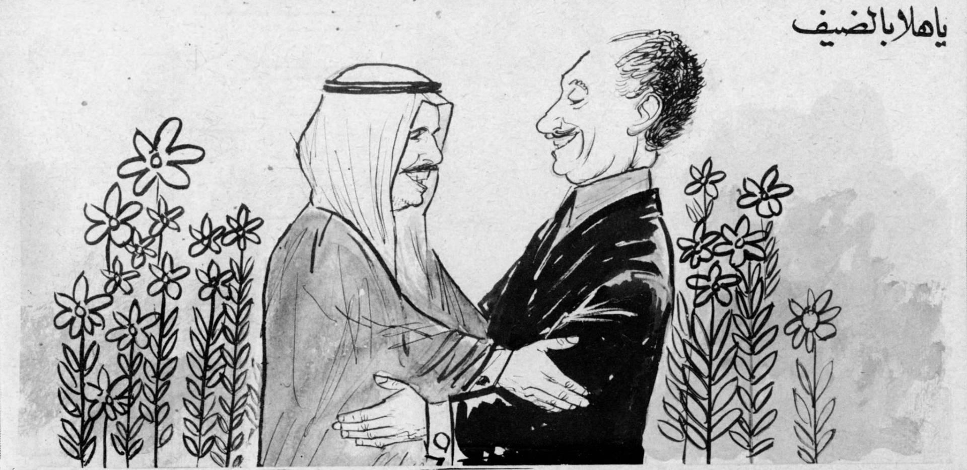كاريكاتير القبس.. يا هلا بالضيف