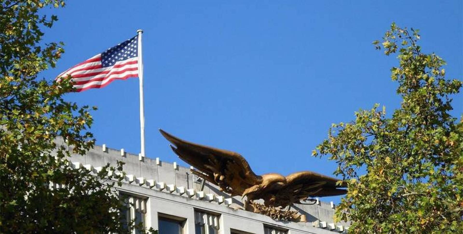 برنامج تدريبي..  في السفارة الأميركية