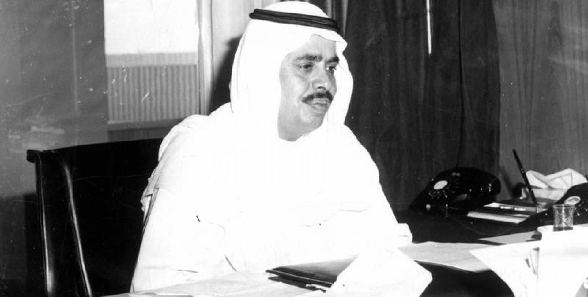 حمد العيار وزير الشؤون الاجتماعية.. صورة أرشيفية