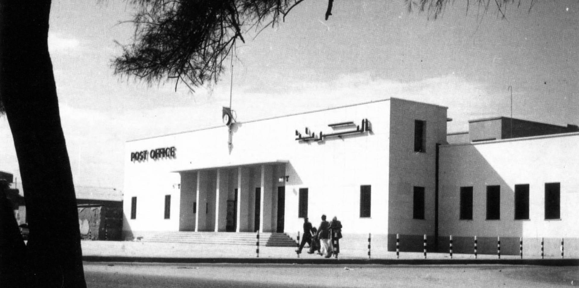 مبنى البريد.. صورة أرشيفية