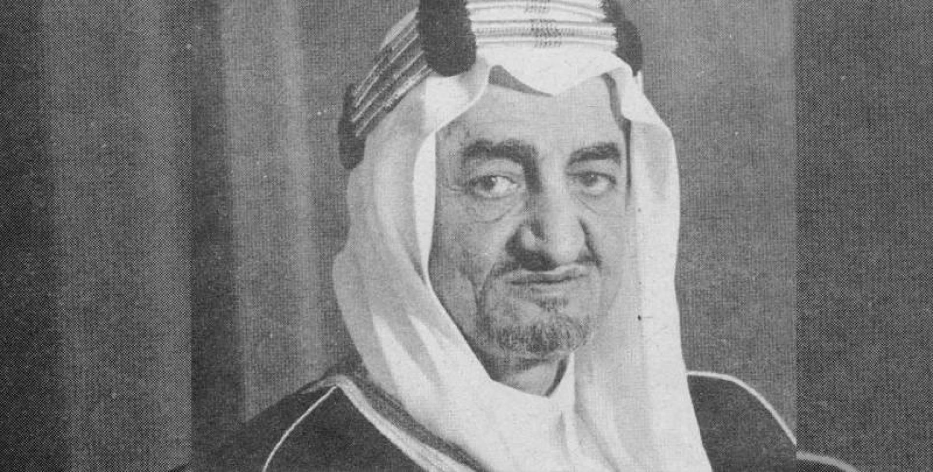 الملك فيصل بن عبدالعزيز.. صورة أرشيفية