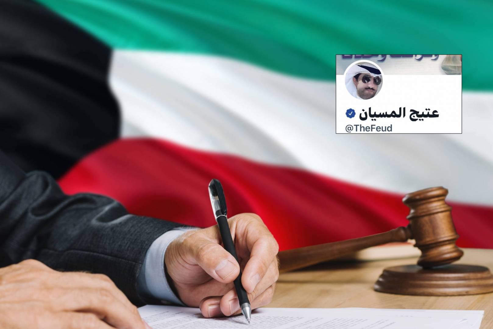 استمرار حجز المتهم بإدارة حساب «عتيج المسيان» وعدد من المتظاهرين «البدون»