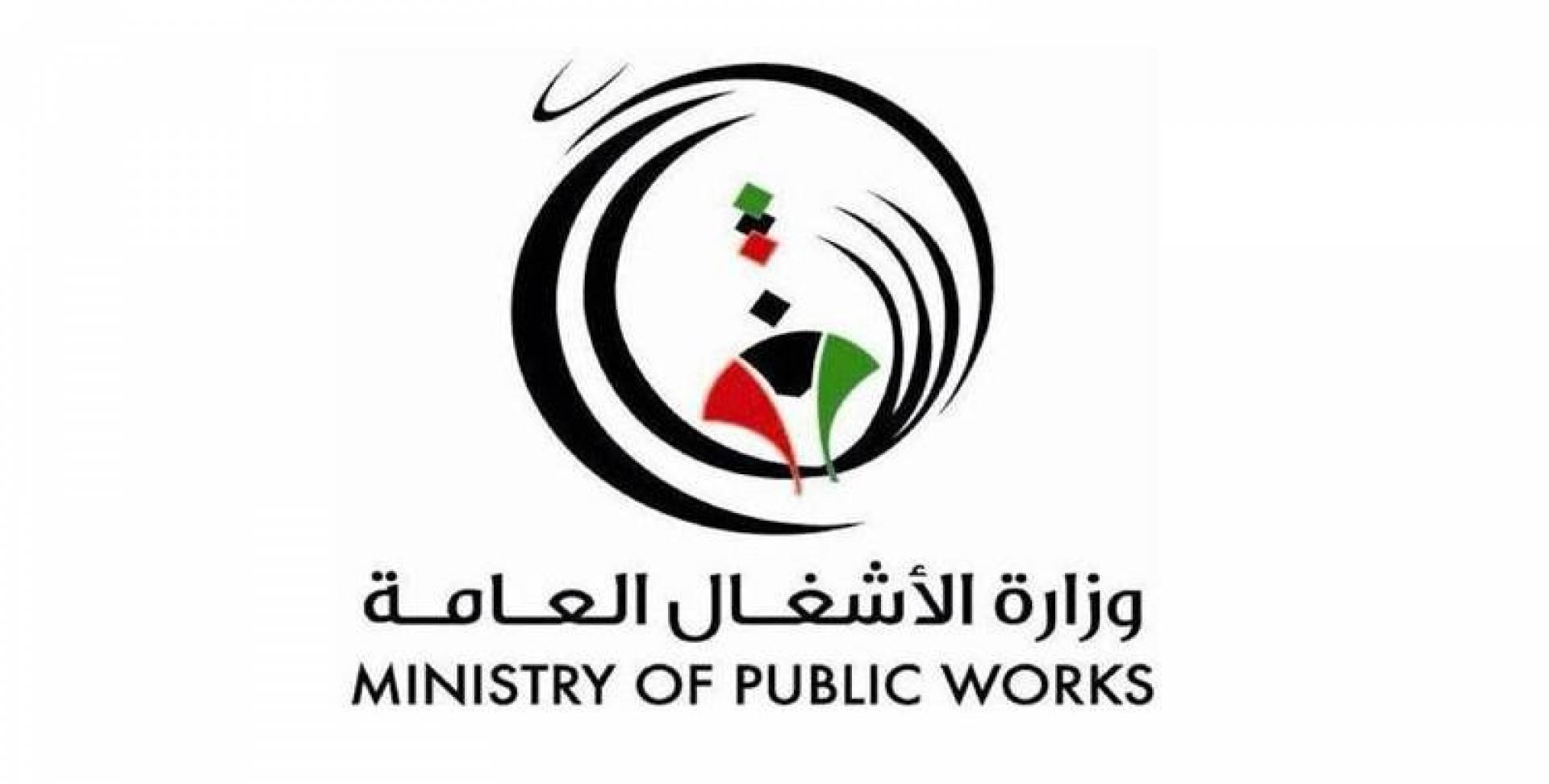 «الأشغال»: 200 موظف إلى التقاعد