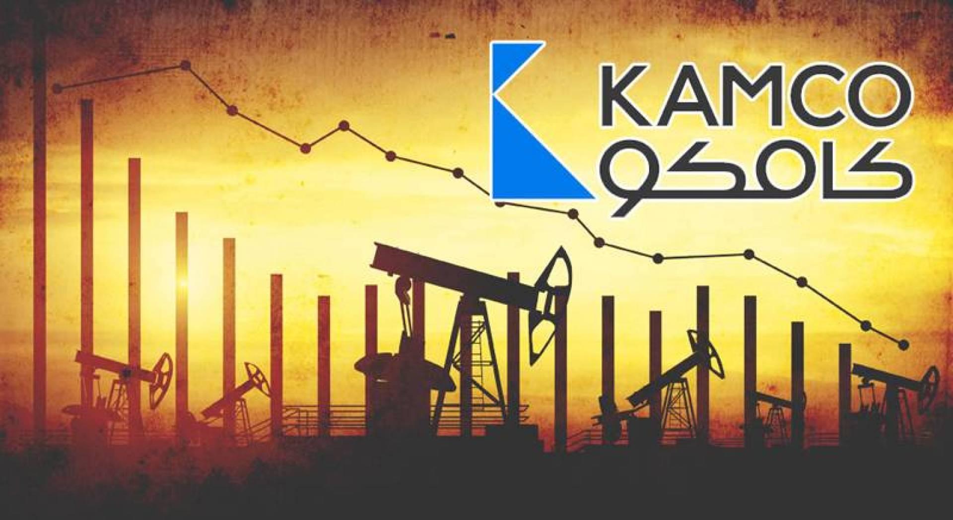 «كامكو»: النفط يفقد 15% من قيمته في 6 جلسات