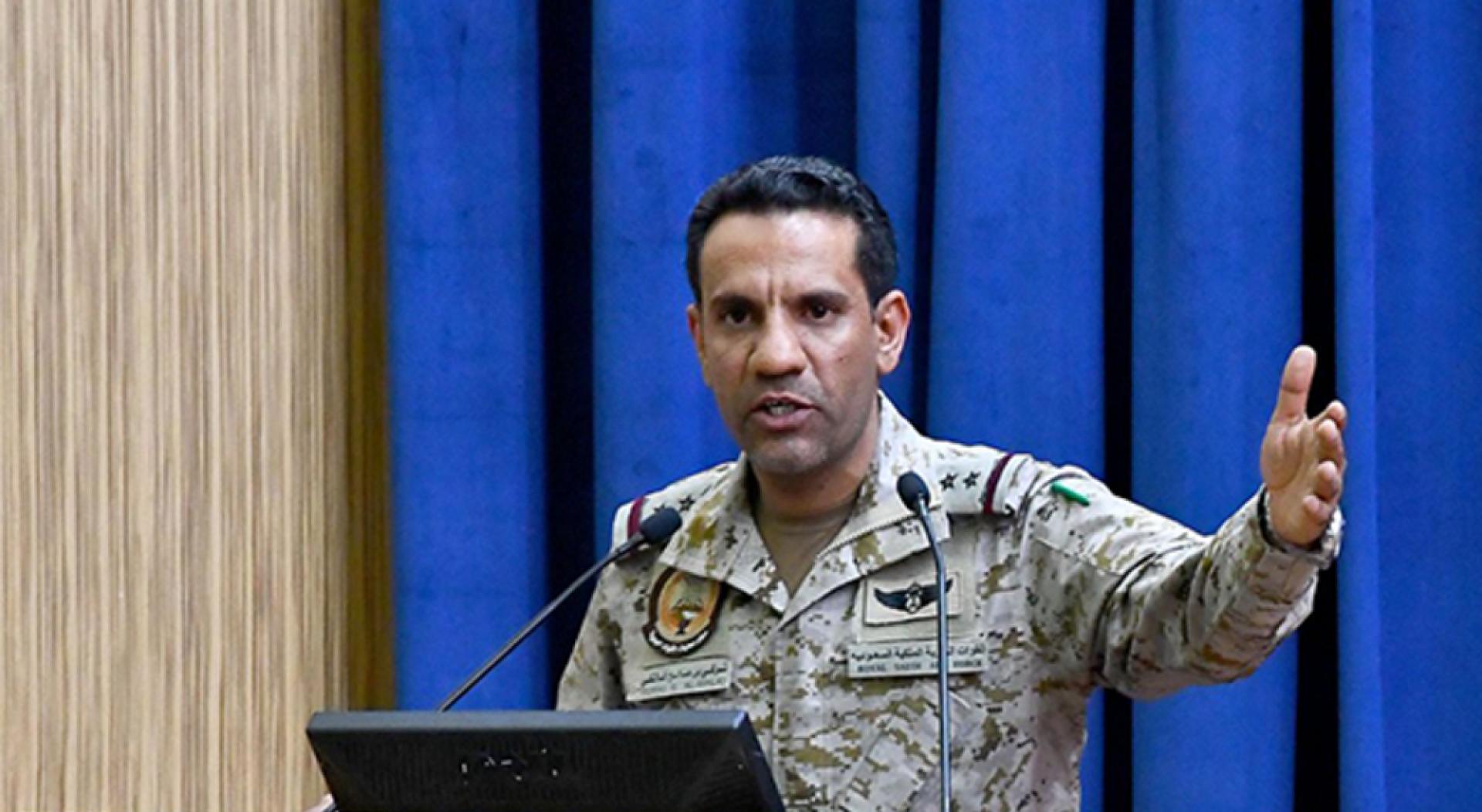 تحالف دعم الشرعية: إسقاط طائرة مسيرة أطلقتها ميليشيات الحوثي باتجاه المملكة