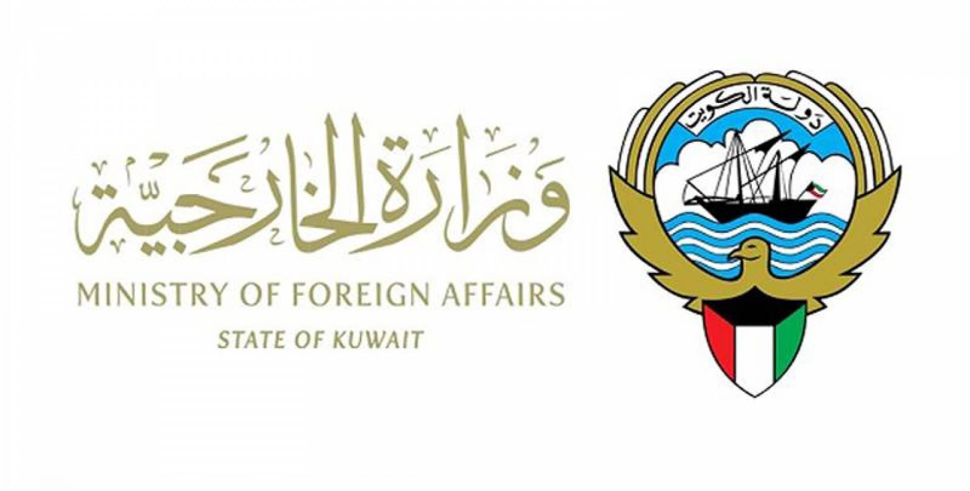 «الخارجية» تتابع مشاجرة 9 كويتيين مع بريطانيين