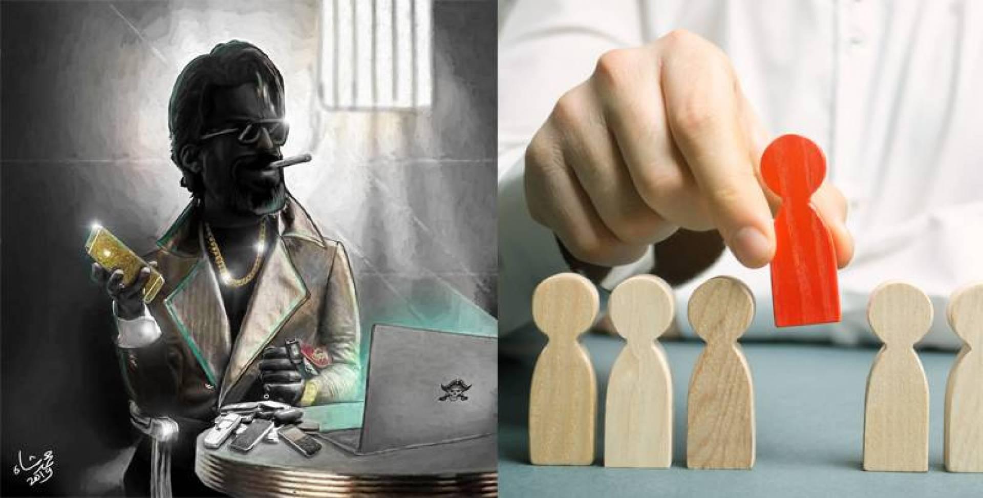غضب إصلاحي «يُطيِّر» مدير السجن المركزي