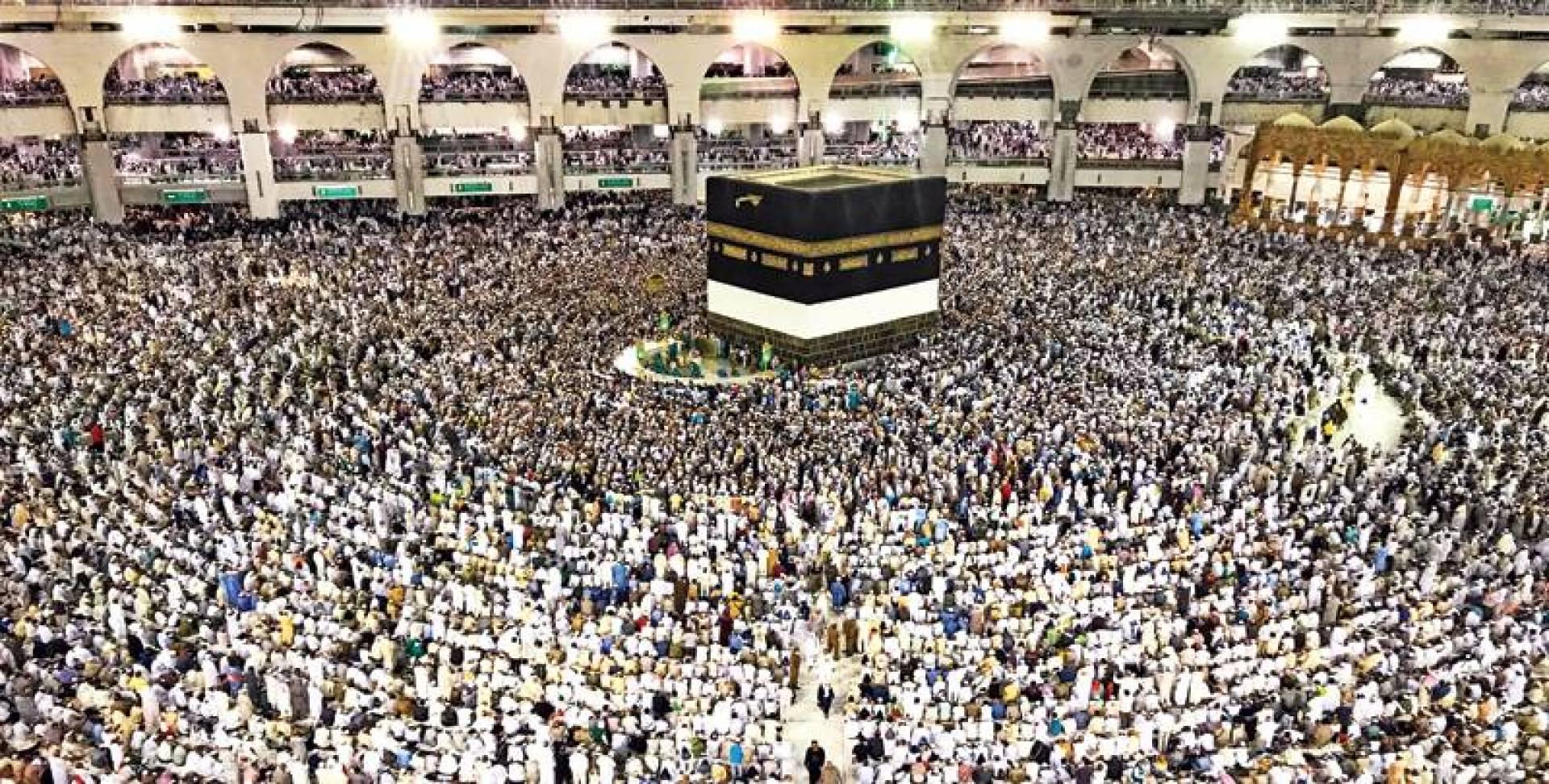 الهجرة بداية لتأسيس الدولة الاسلامية