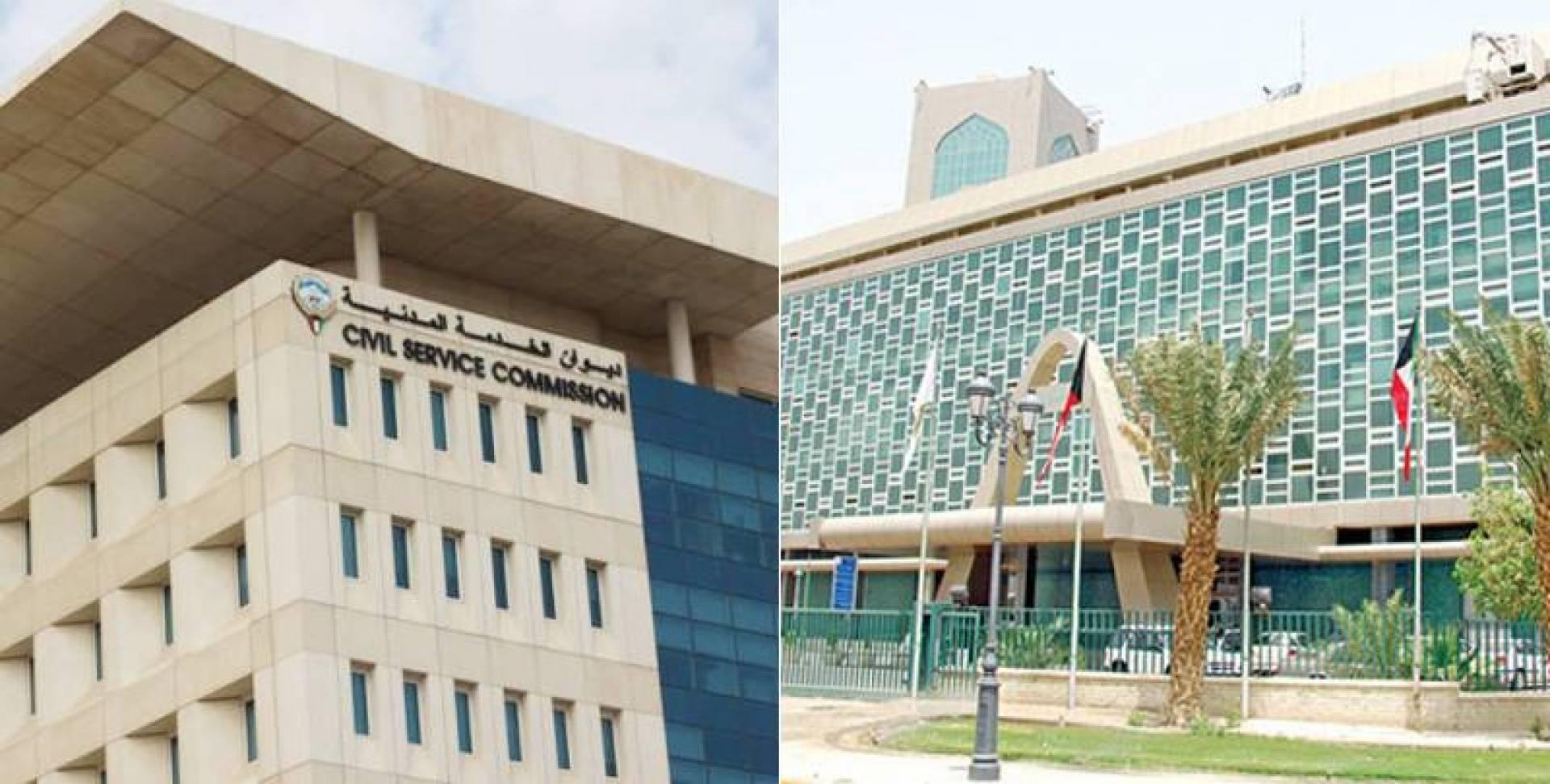 «الخدمة المدنية» يطلب مطابقة هيكل «البلدي» مع «النظم المتكاملة»