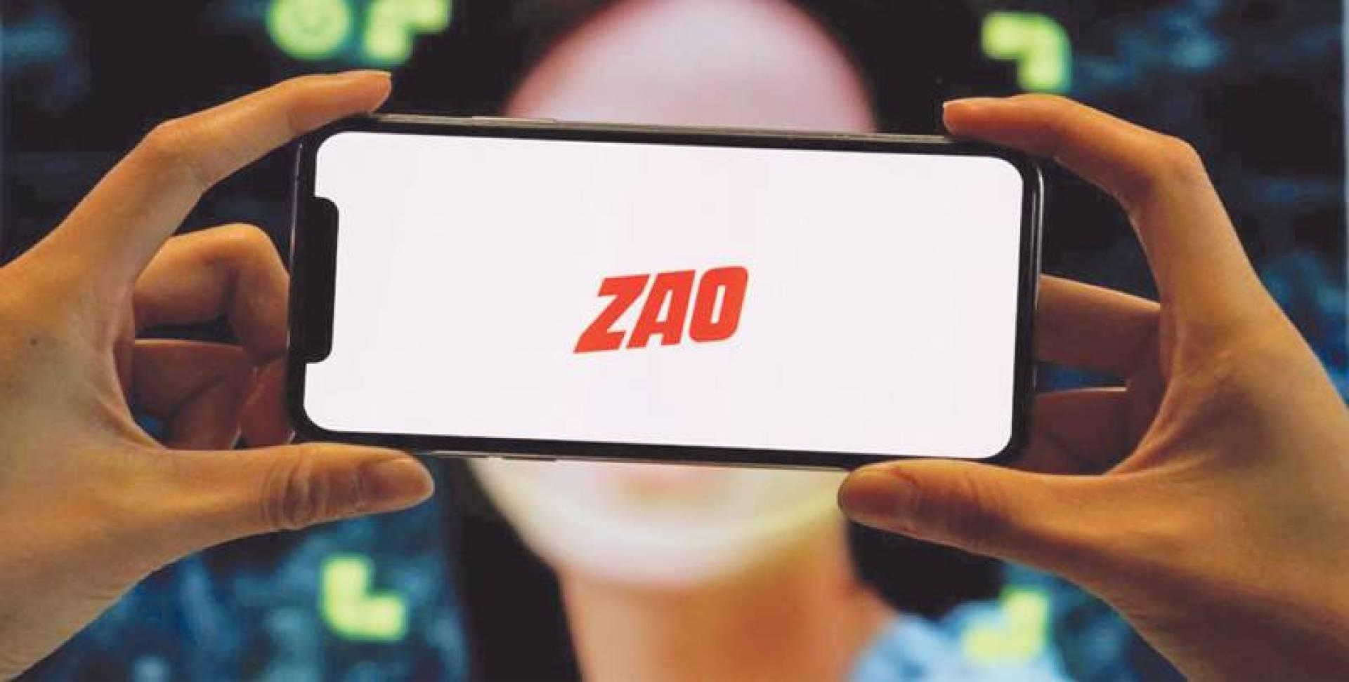 Zao.. تطبيق صيني يتيح للمستخدمين  وضع وجوههم على رؤوس المشاهير