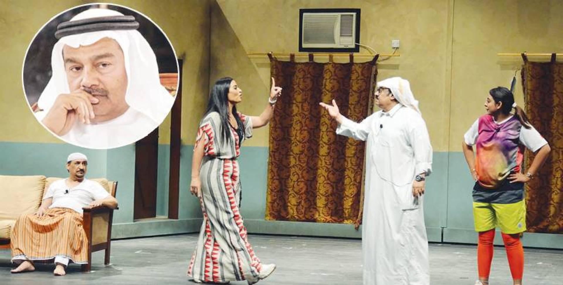 أحد مشاهد مسرحية دينار ونص - عبد الرحمن العقل