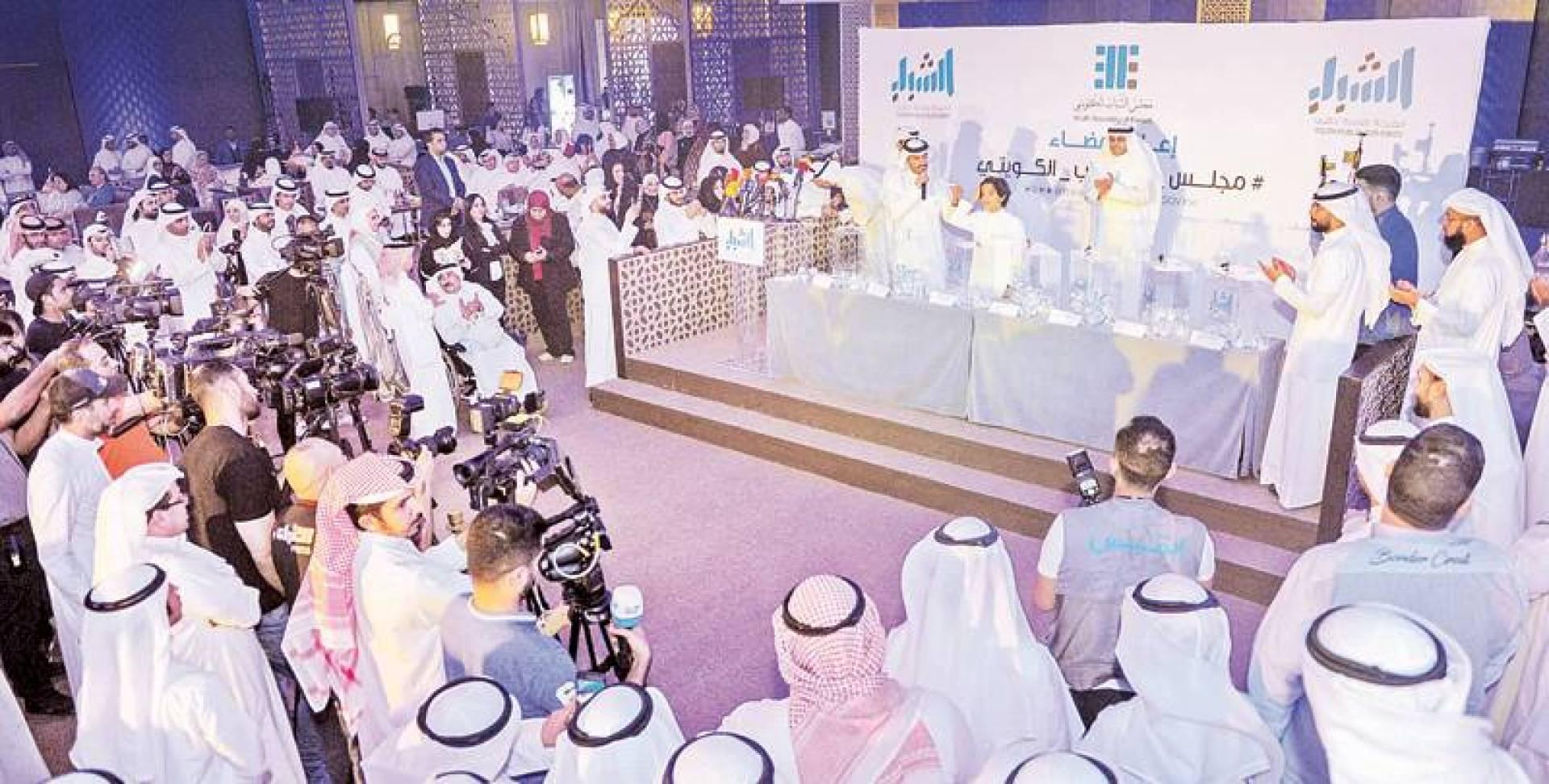 مؤتمر إعلان تشكيل المجلس الشبابي