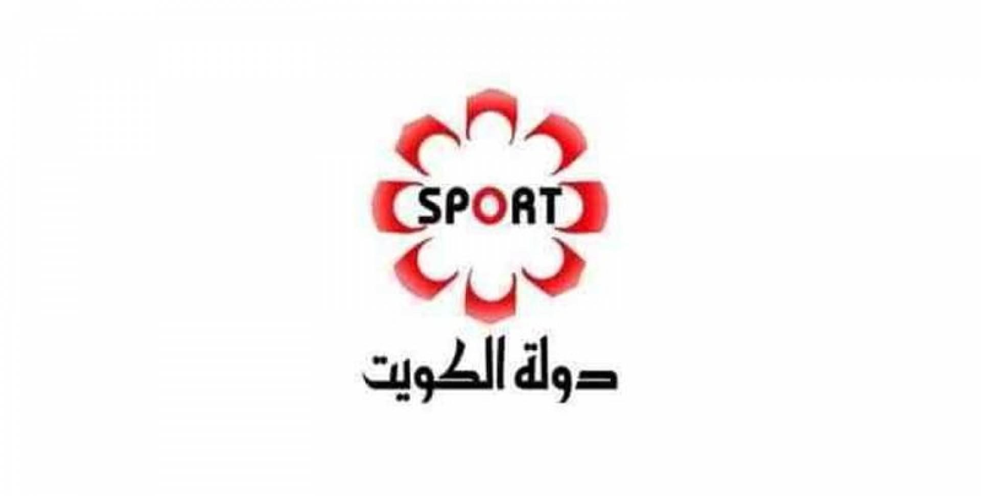 عطاالله: «كويت سبورت» تحصَّلت على حقوق بث المباريات