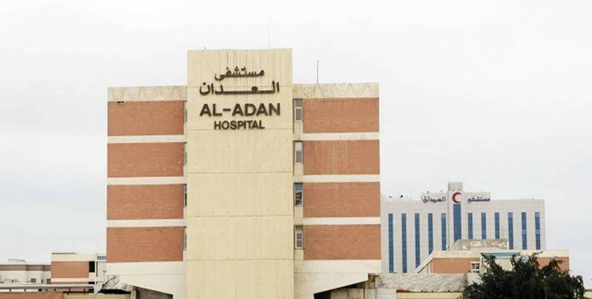 قضية إبلاغ مواطن بوفاة طفليه بالخطأ: التحقيق مع 8 أطباء في «العدان»