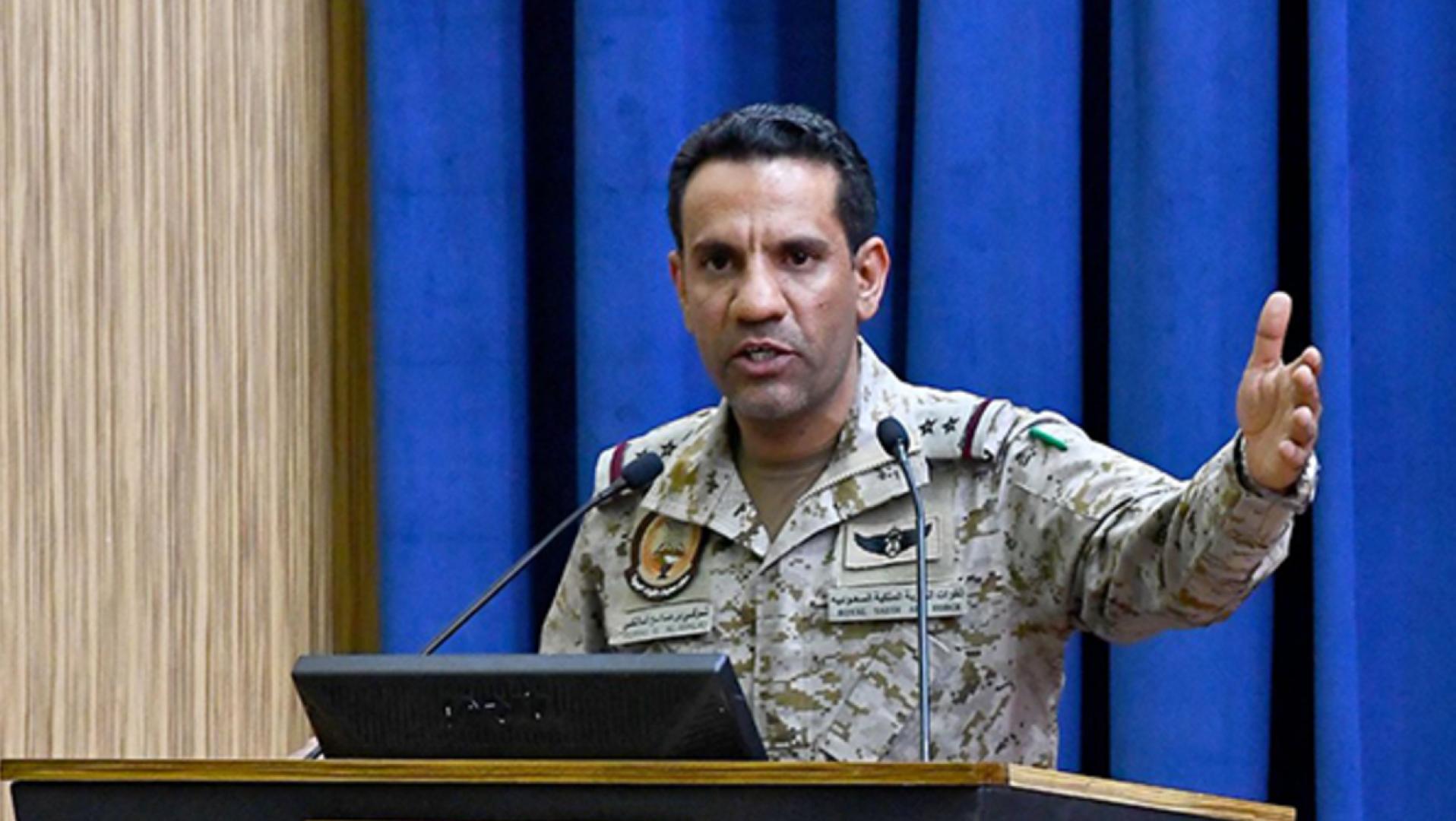 إسقاط طائرة مسيّرة أطلقتها ميليشيا الحوثي باتجاه السعودية