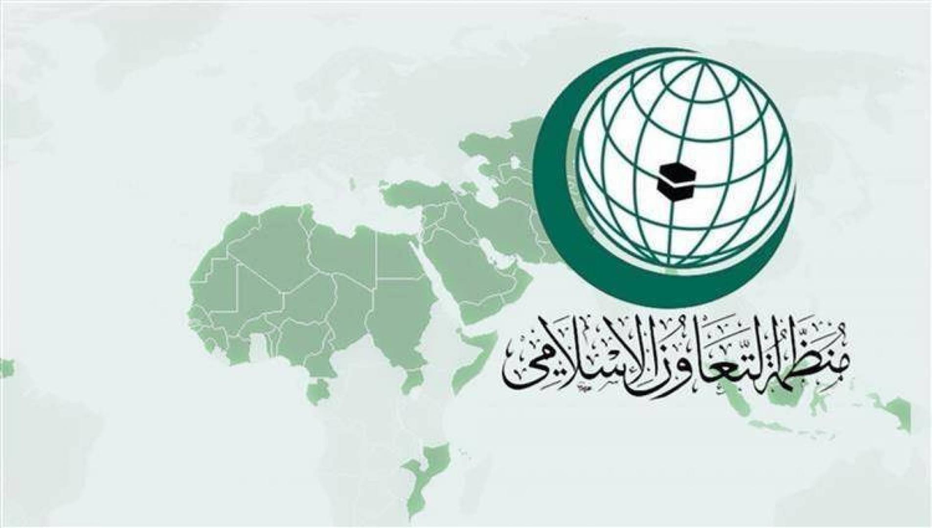التعاون الإسلامي تدين تصريحات نتنياهو حول ضم أراض من الضفة الغربية المحتلة