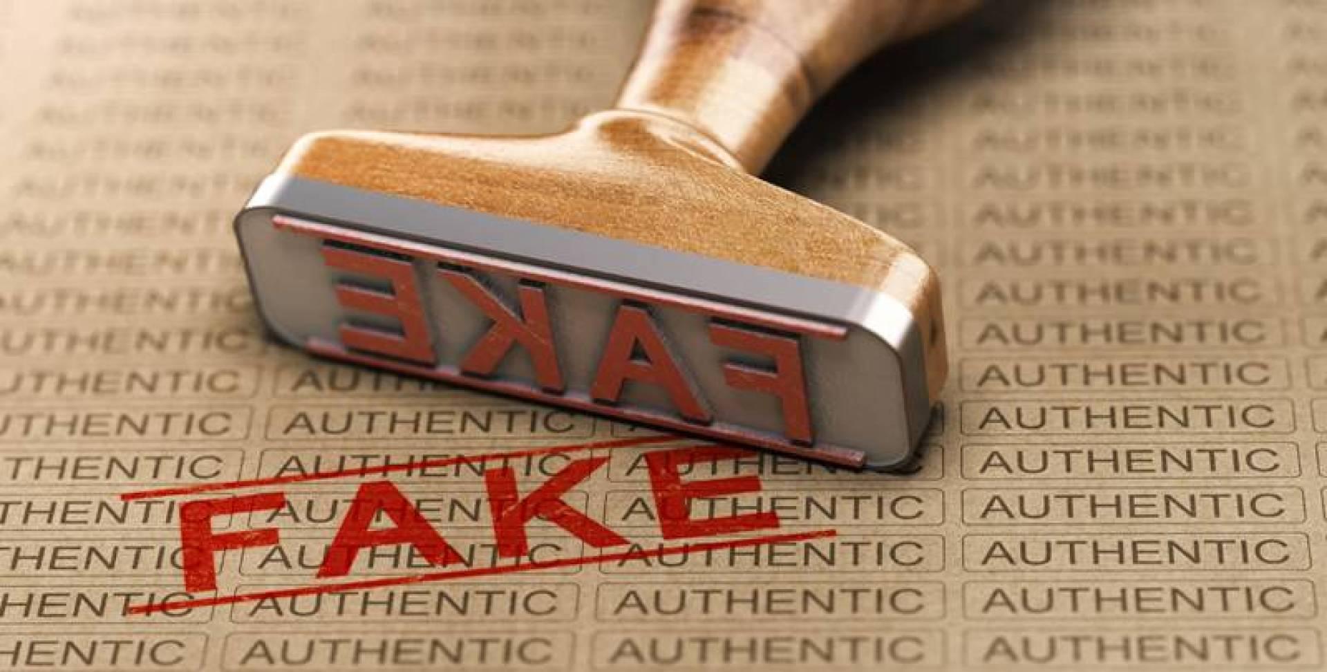 «التجارة»: تحرُّك رقابي واسع ضد البضائع المقلَّدة
