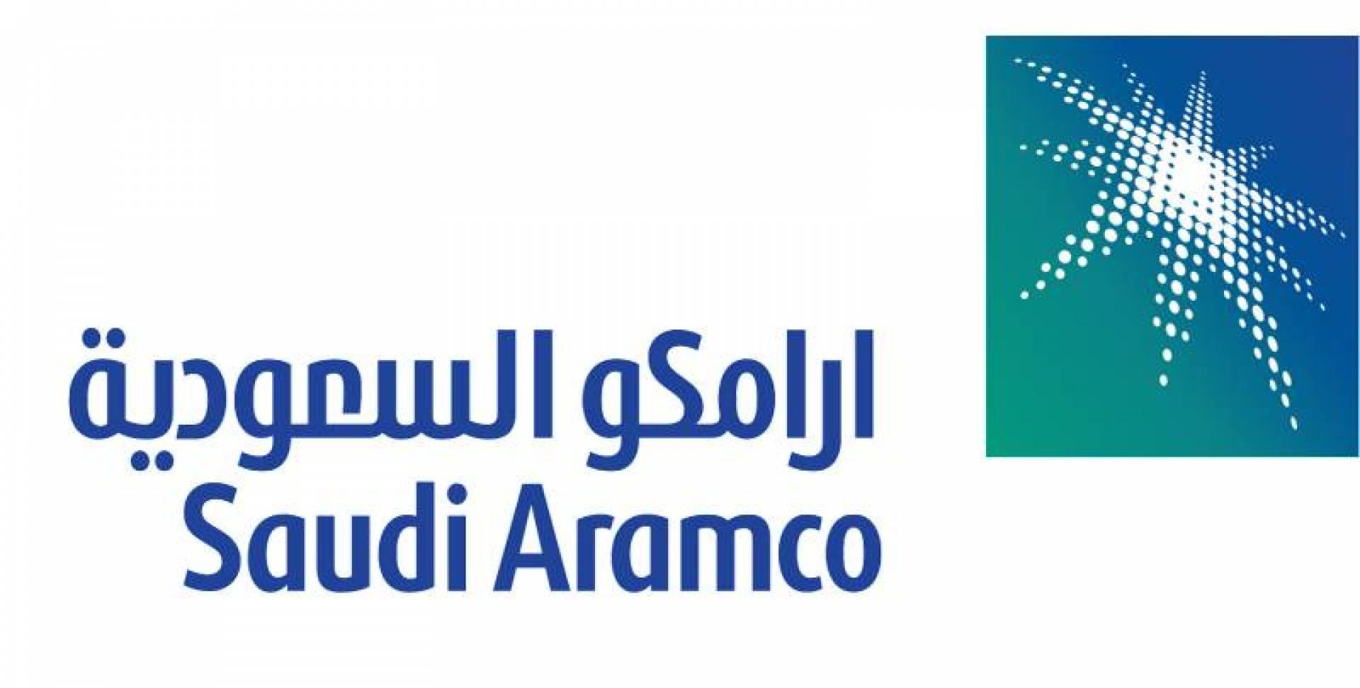 «أرامكو» تفوّض 9 بنوك لأدوار قيادية في طرحها الأوليّ