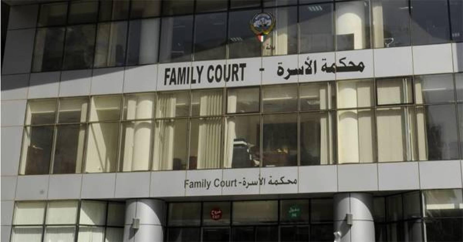 محكمة الأسرة: «الواتس أب» لا يسقط الحضانة