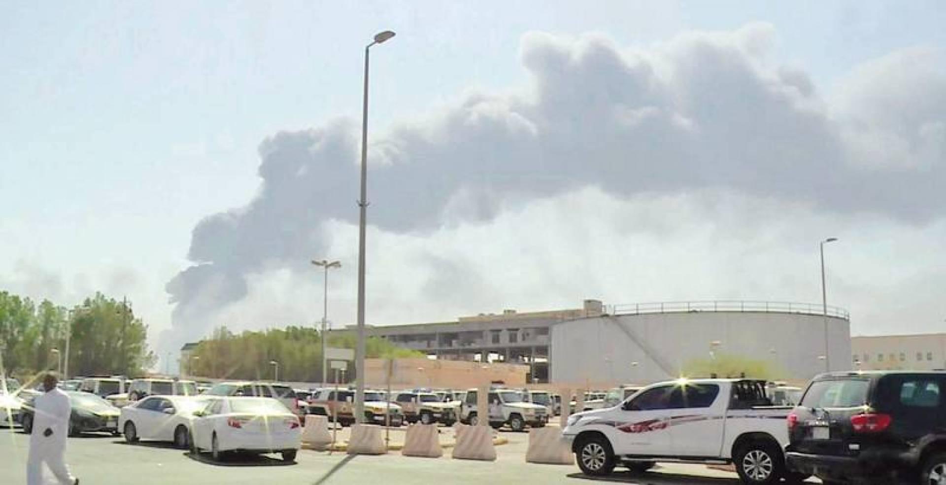 هجوم منشأتي «أرامكو» يهدد إمدادات النفط العالمية | ا ب