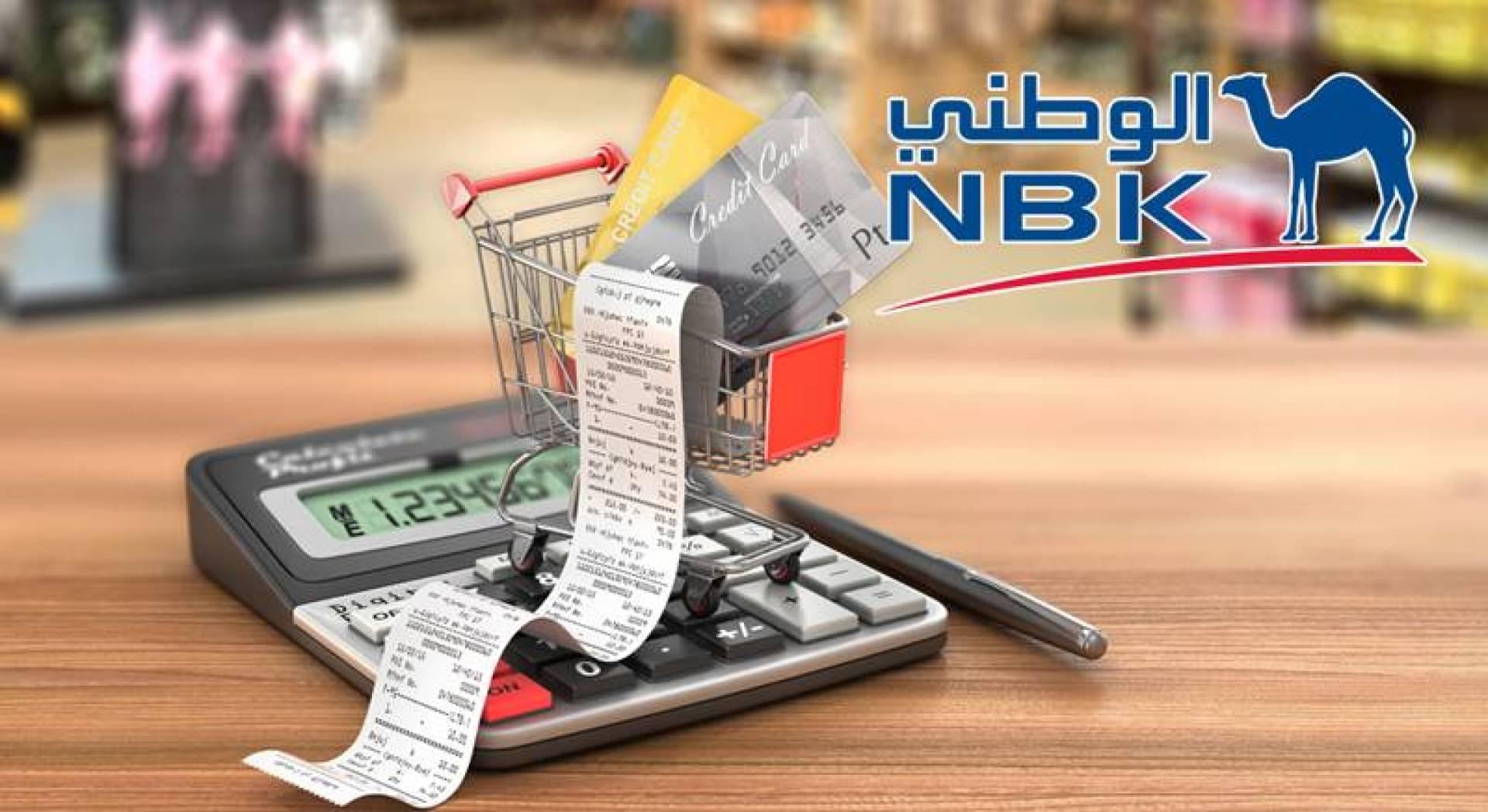 «الوطني»: تراجع طفيف للإنفاق الاستهلاكي في أغسطس