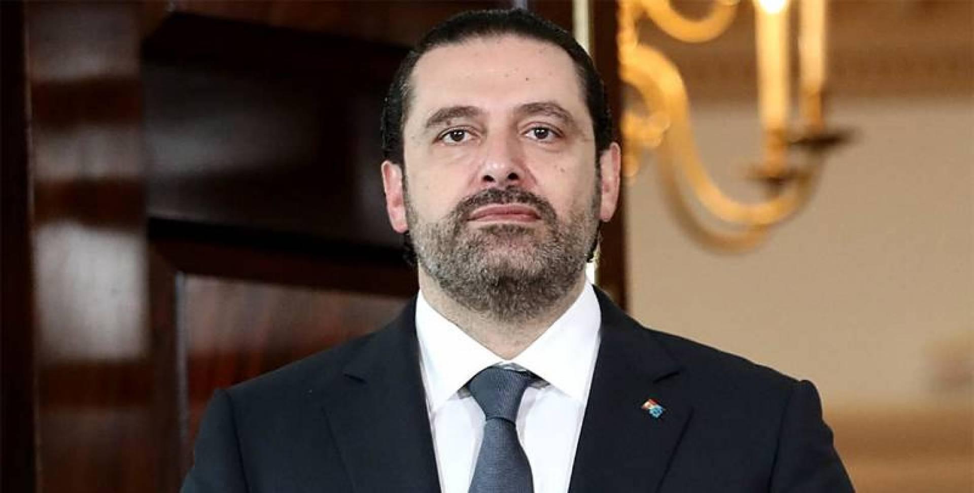 الحريري يعلّق تلفزيون المستقبل ويغادر إلى الرياض
