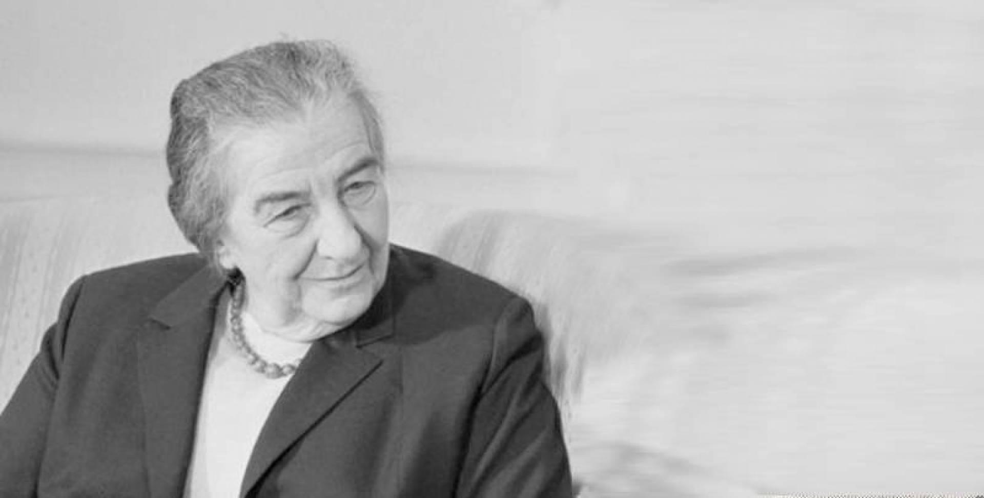 غولدا مائير رئيسة وزراء إسرائيل.. صورة أرشيفية