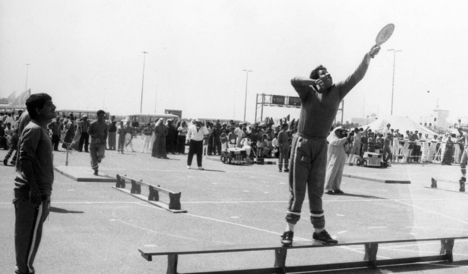 أحد المهرجانات الرياضة البدنية قديما.. صورة أرشيفة
