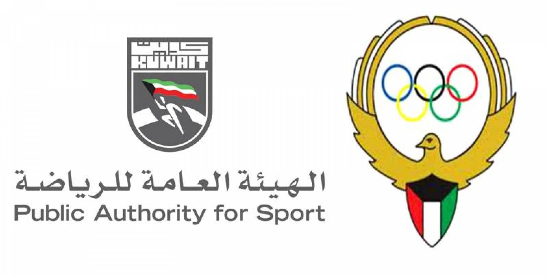 الرياضة الكويتية حاضر مخيف ومستقبل مجهول