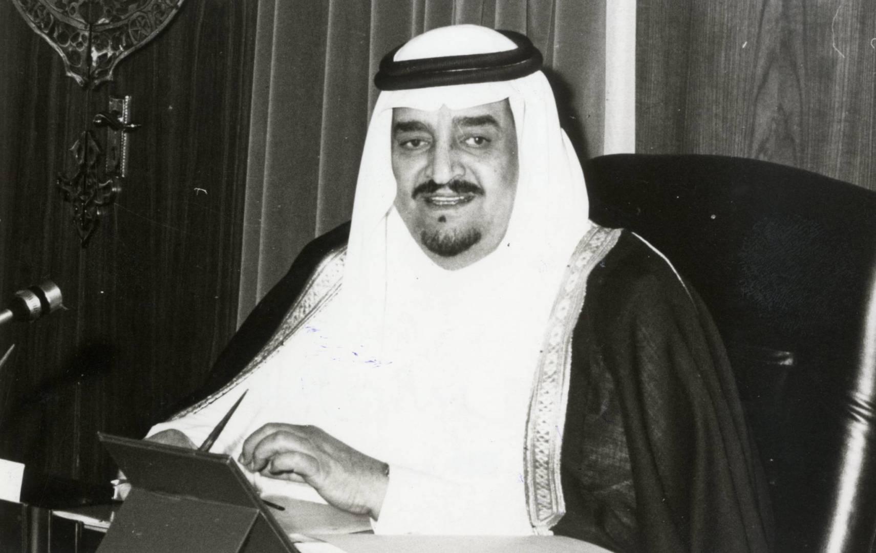 الملك فهدبن عبدالعزيز.. أرشيفية