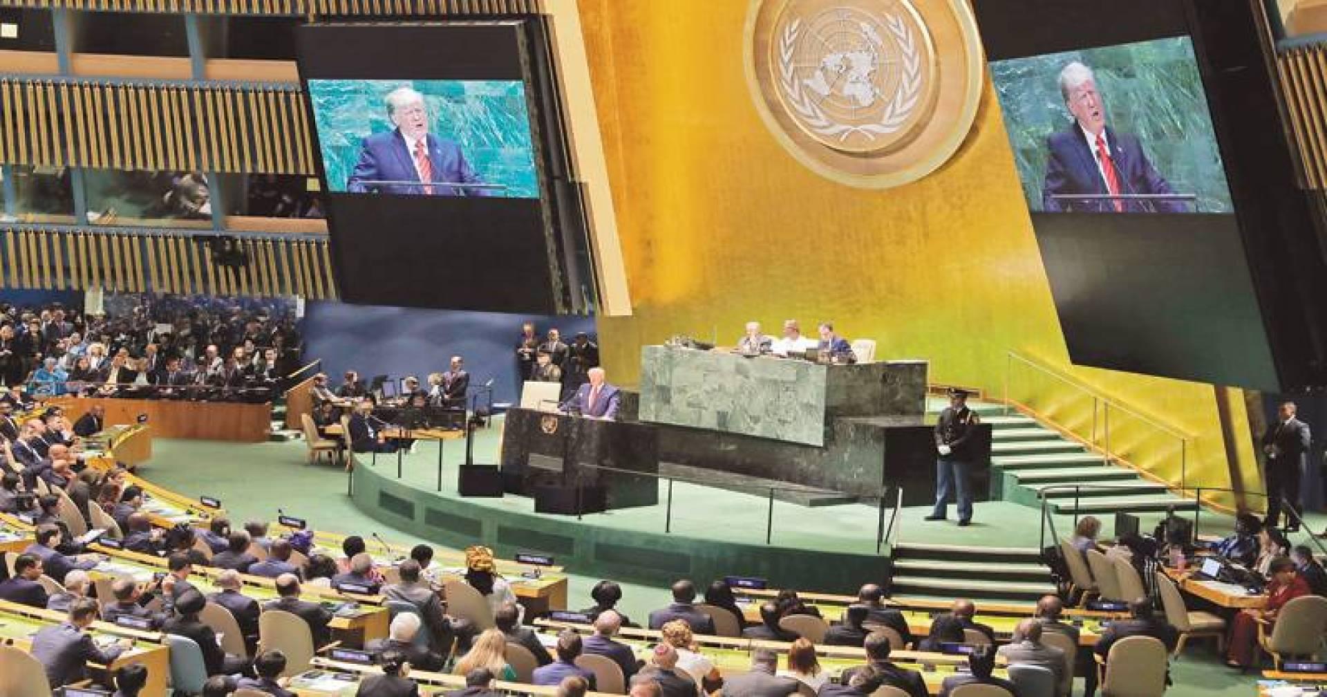 ترامب متحدثاً أمام الجمعية العامة للأمم المتحدة |  أ.ب