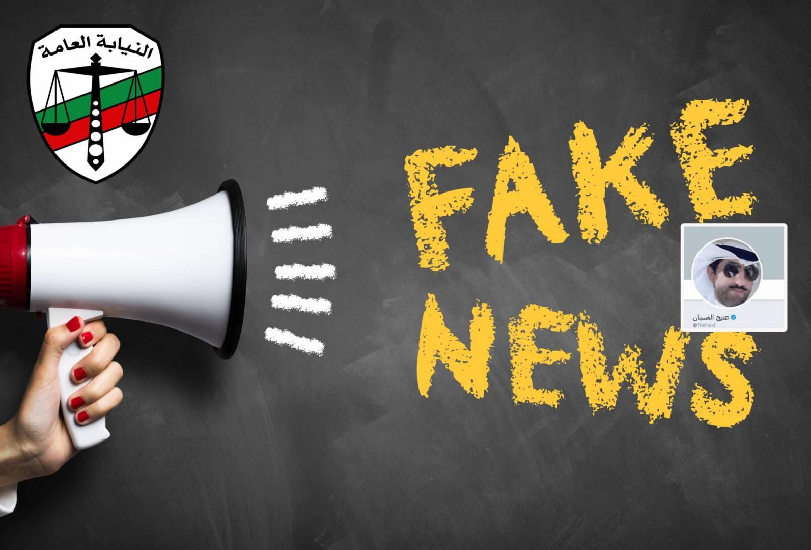 «الجنايات» تؤجل قضية عتيج المسيان إلى جلسة 16 أكتوبر