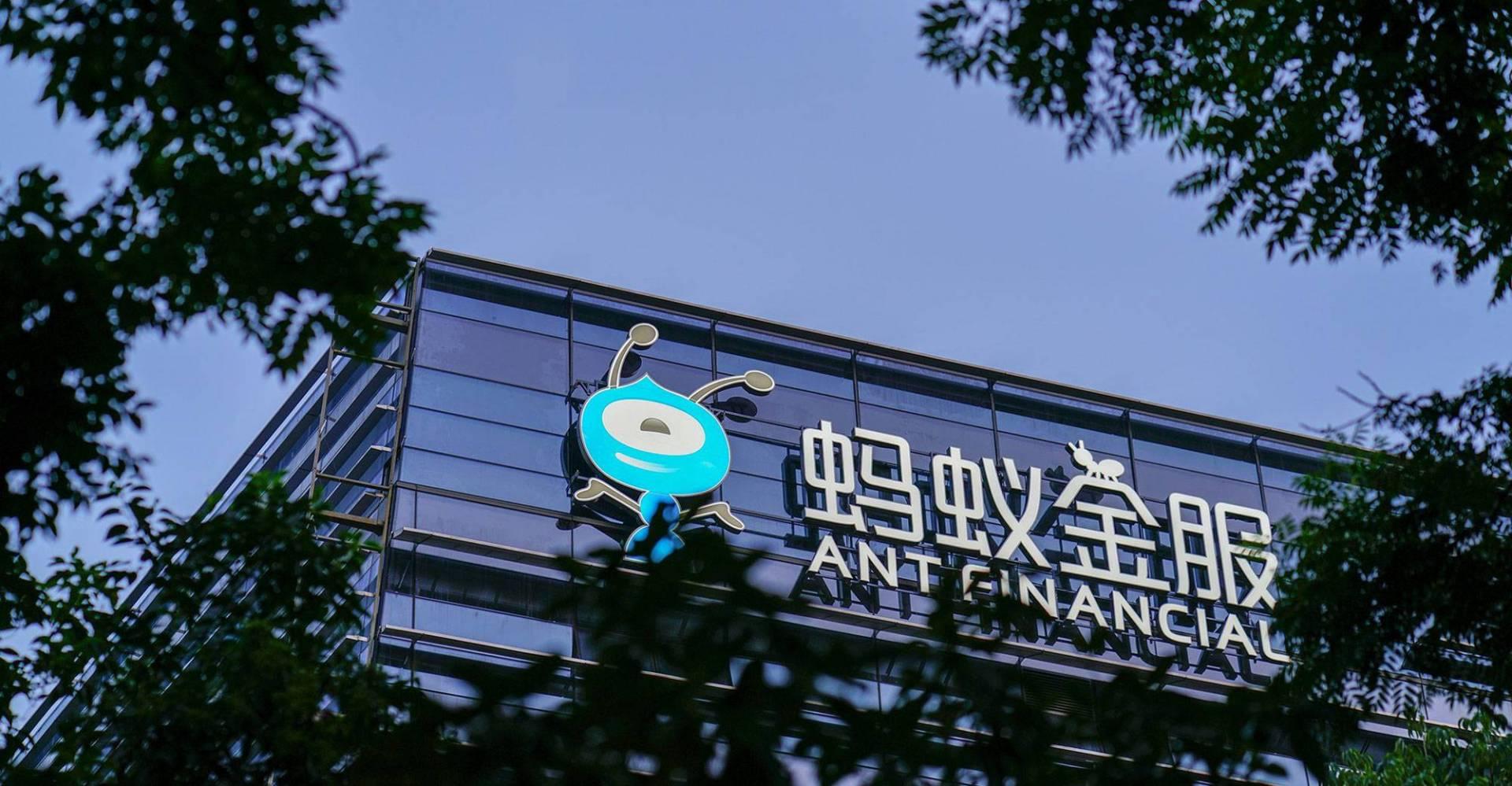 «علي بابا» الصينية تستحوذ على ثلث «آنت فايننشال» للخدمات المالية