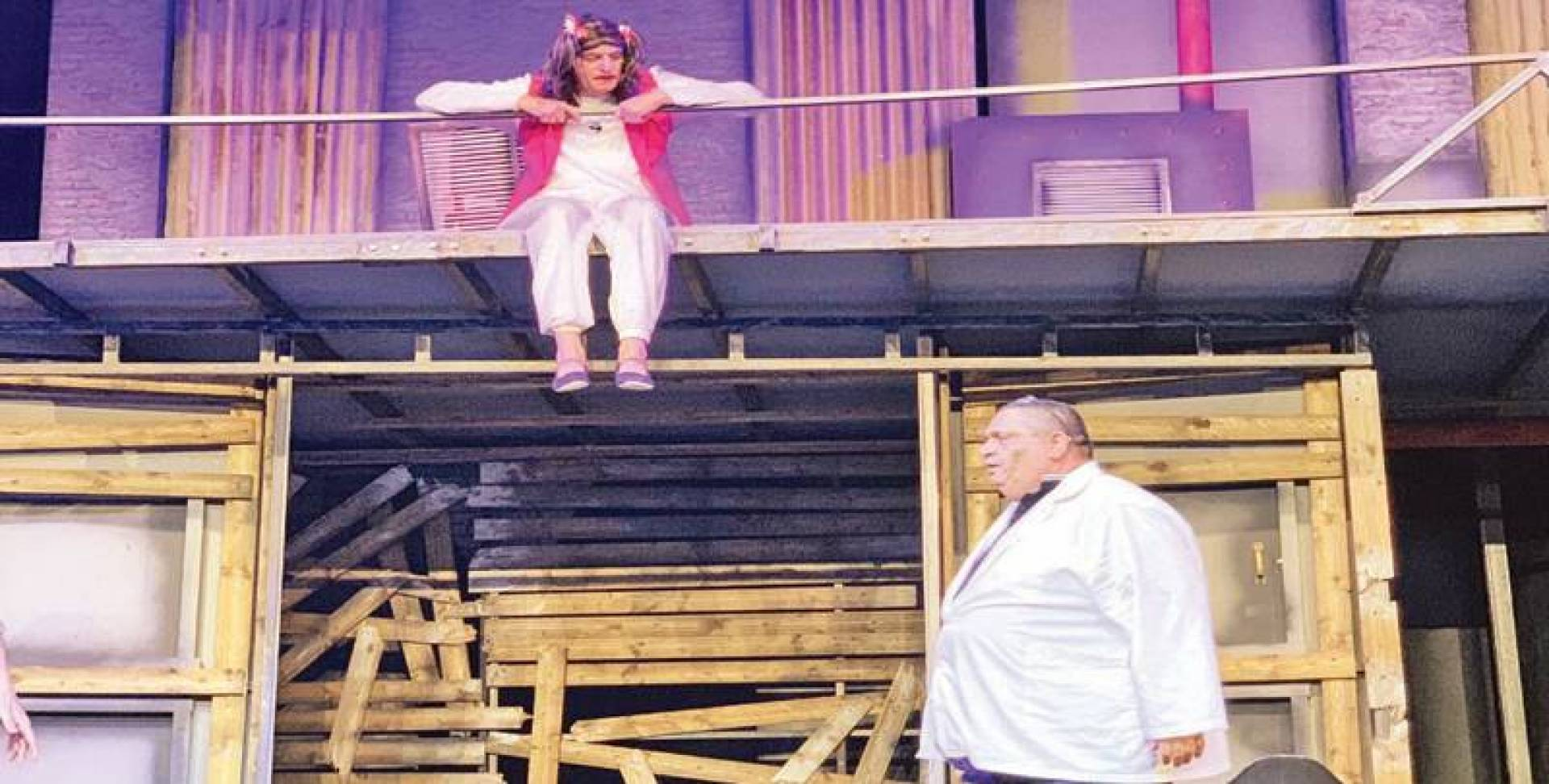مشهد من مسرحية الثلاجة