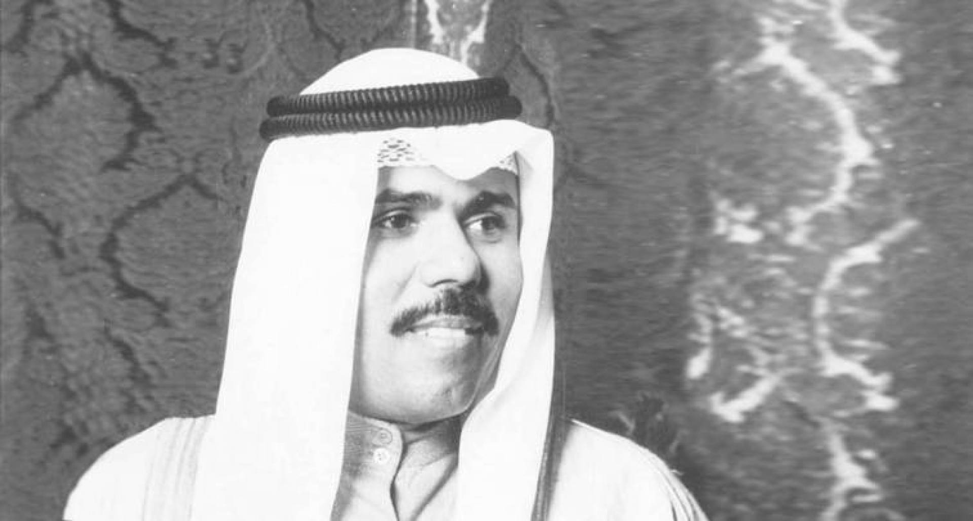 الشيخ نواف الأحمد.. صورة أرشيفية